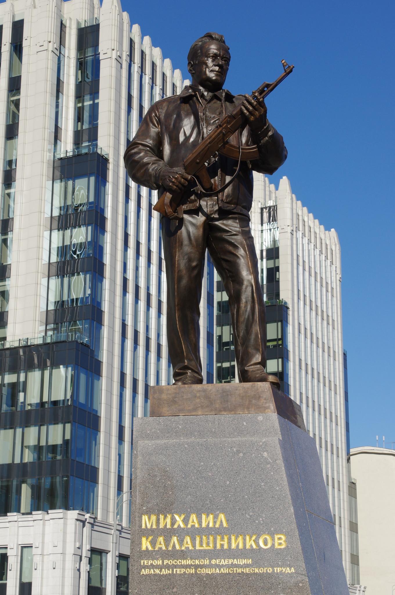 Памятник Михаилу Тимофеевичу Калашникову