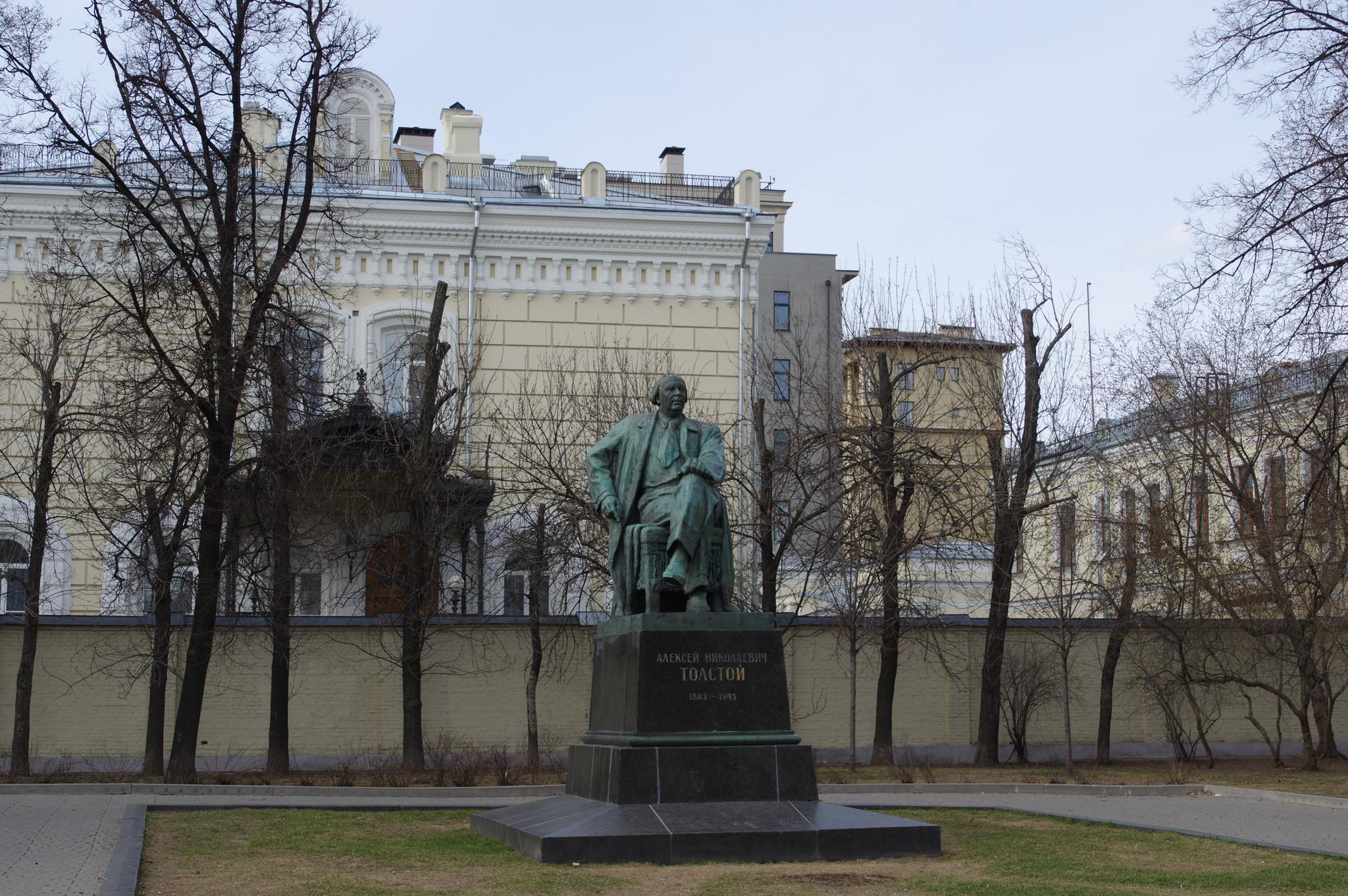 Памятник Алексею Николаевичу Толстому в сквере недалеко от Никитских ворот