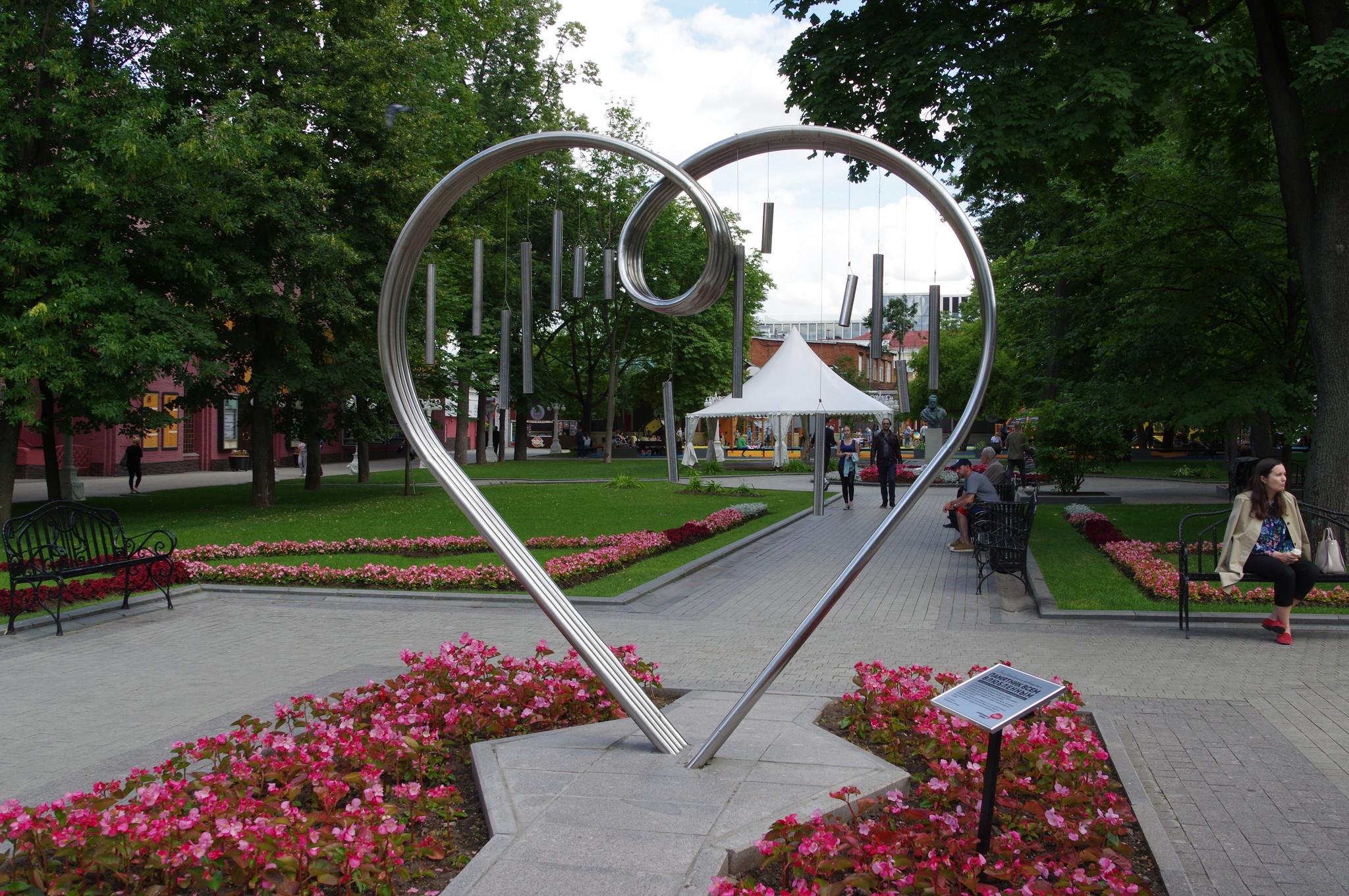 Памятник всем влюблённым в саду «Эрмитаж»
