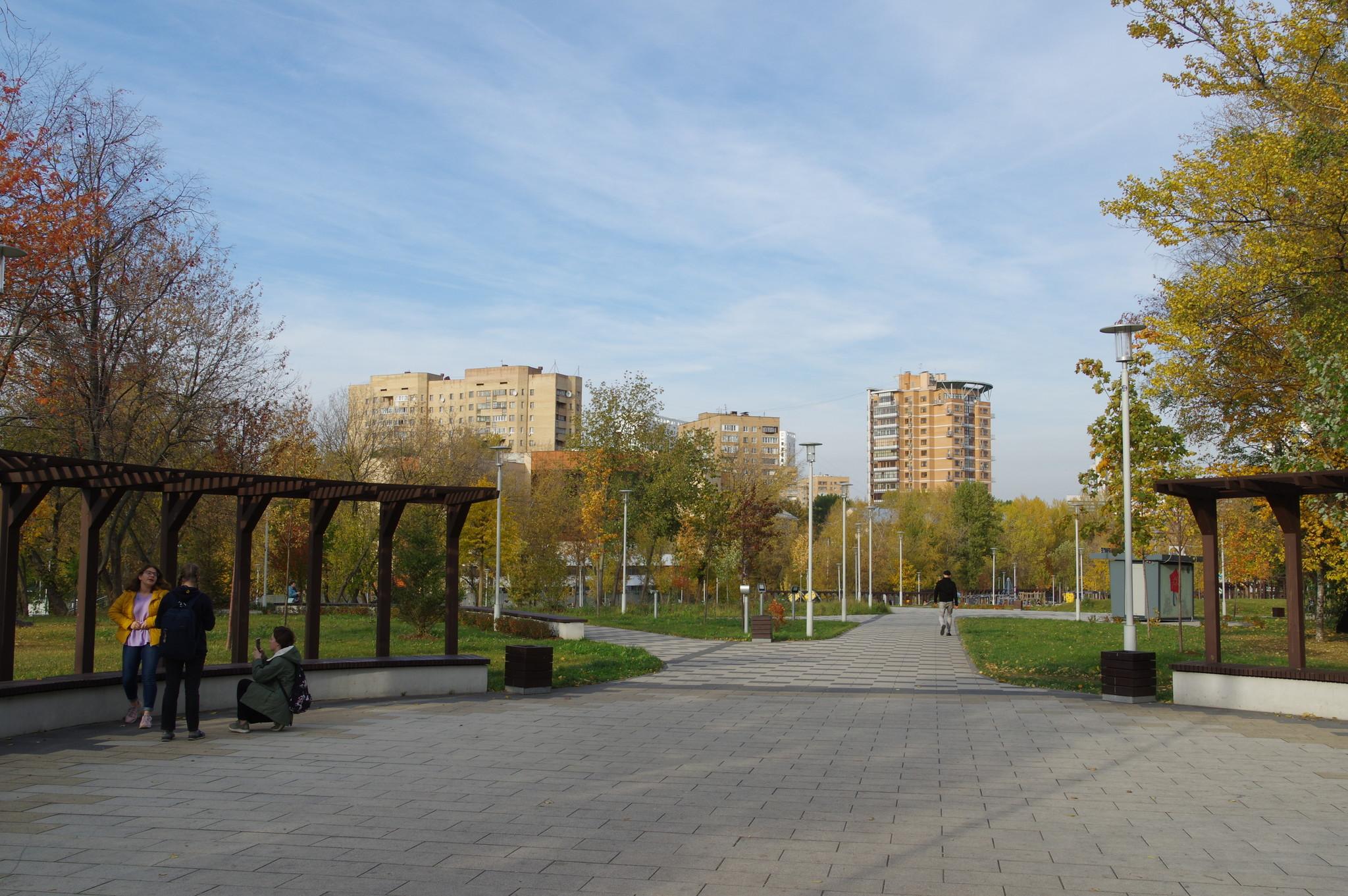 Парк «Академический» на юго-западе Москвы