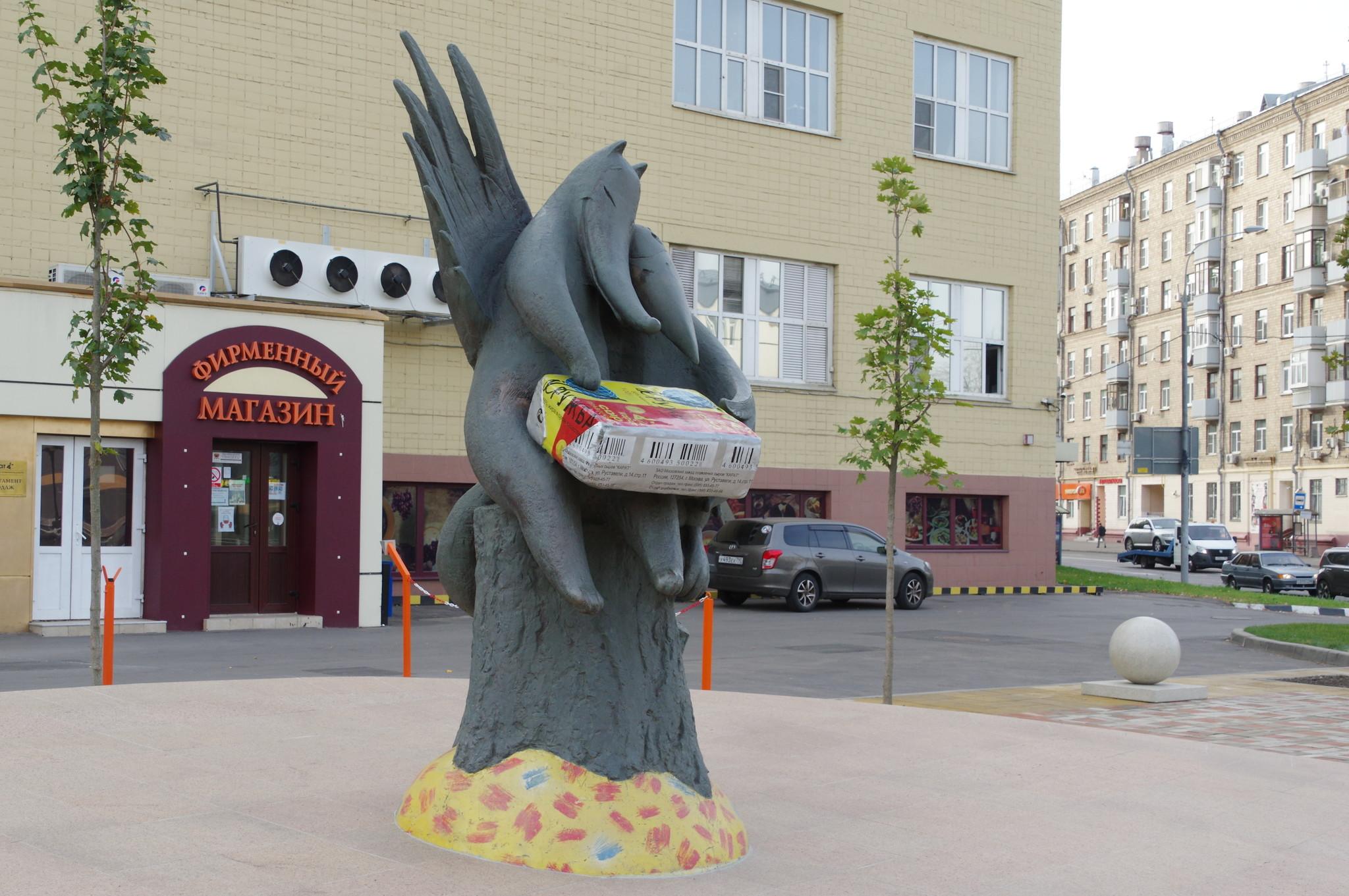 Скульптурная композиция посвящённая сырку «Дружба» в сквере у завода плавленых сыров «Карат»