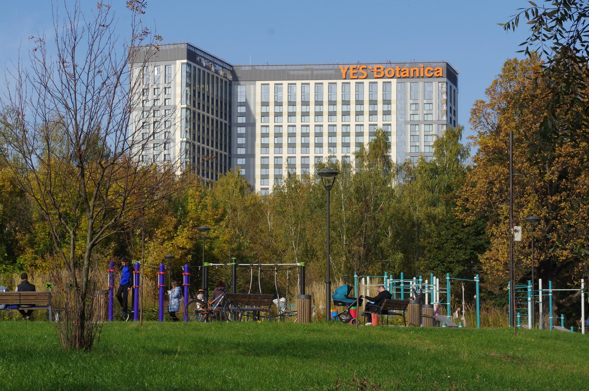 В парке «Сад будущего»