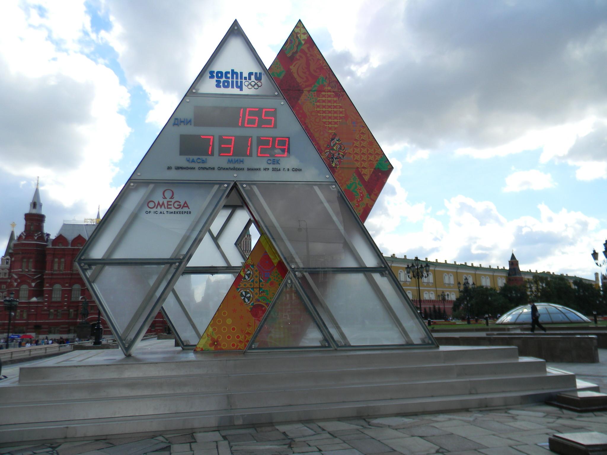 Олимпийские часы на Манежной площади