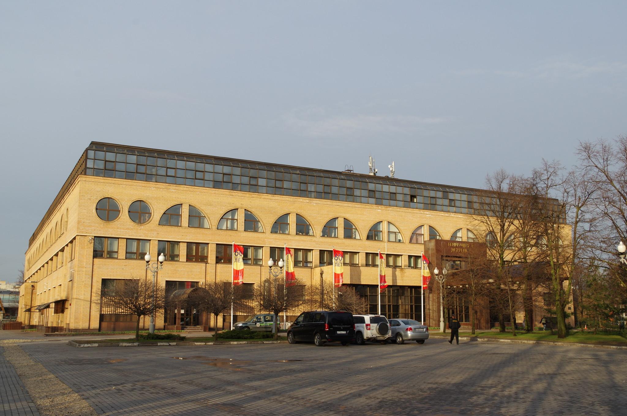 Олимпийский комплекс Лужники, генеральная дирекция (улица Лужники, дом 24, строение 9)