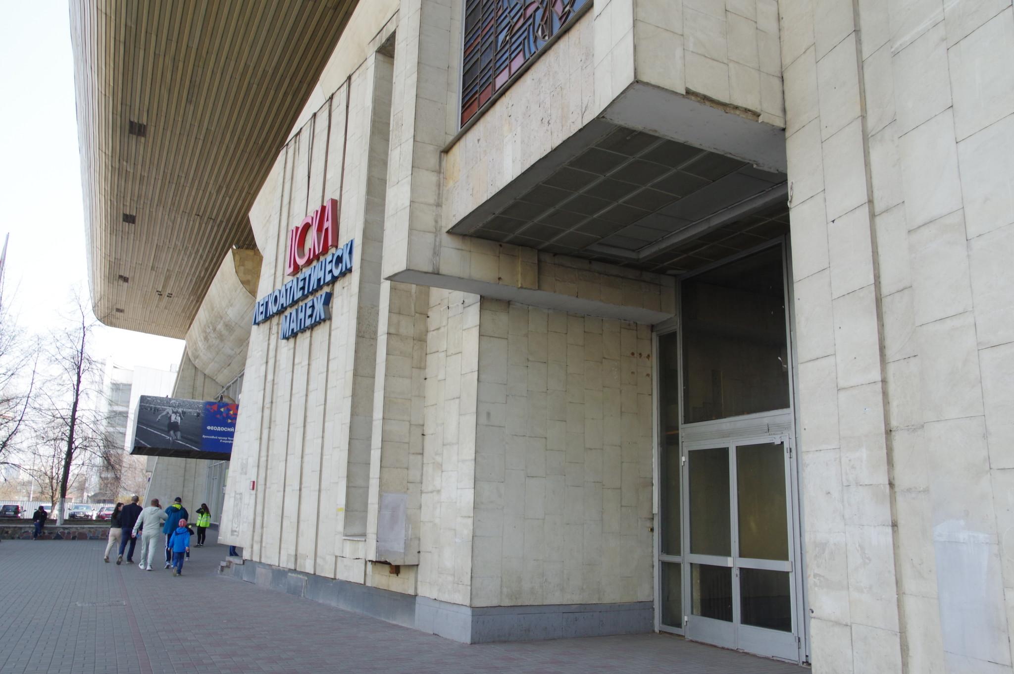 Здание легкоатлетическо-футбольного комплекса ЦСКА было построено в 1979 году в преддверии Московской Олимпиады