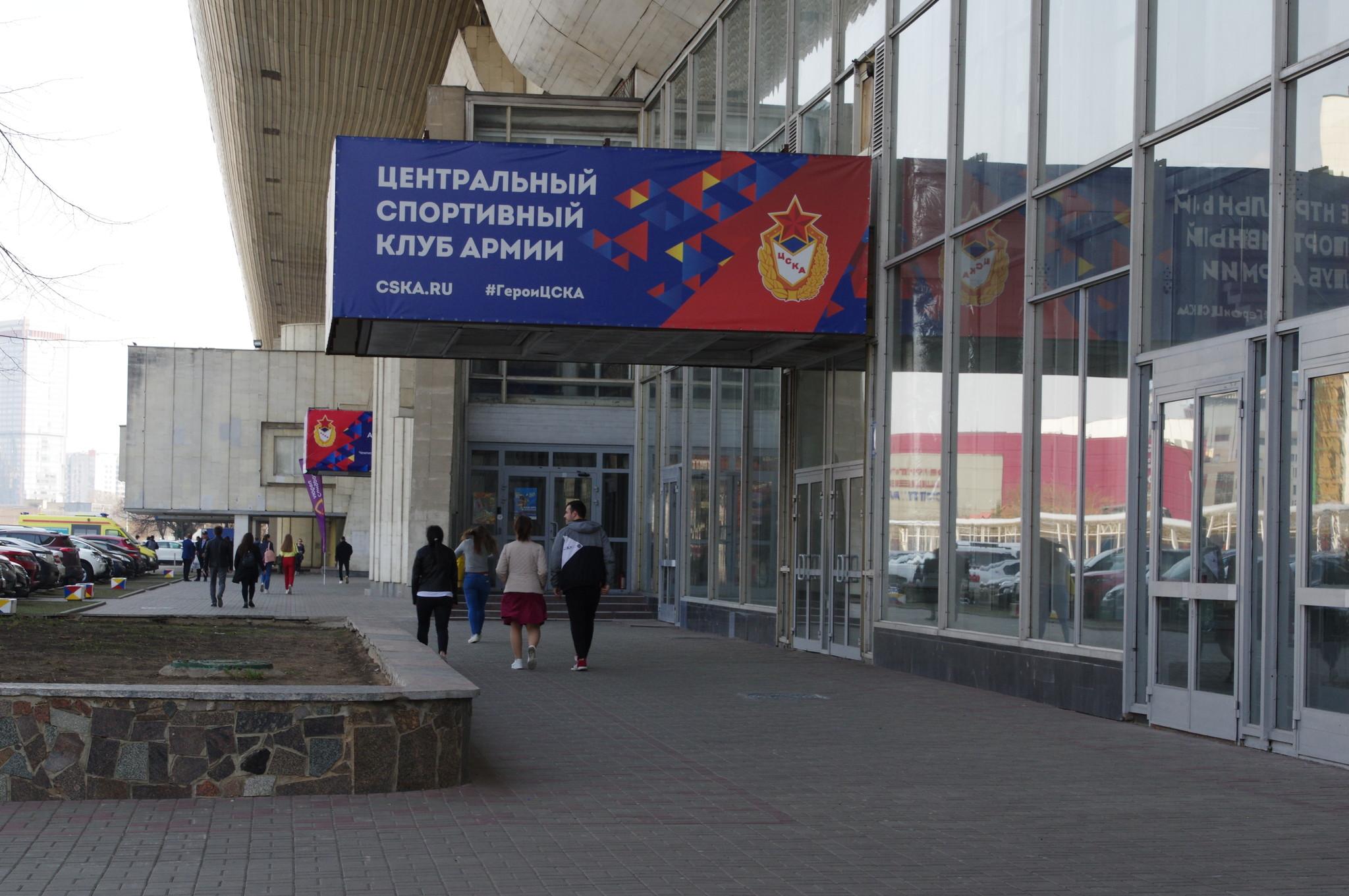 Спорткомплекс «ЛФК ЦСКА» (Москва, Ленинградский проспект, дом 39, стр. 1)