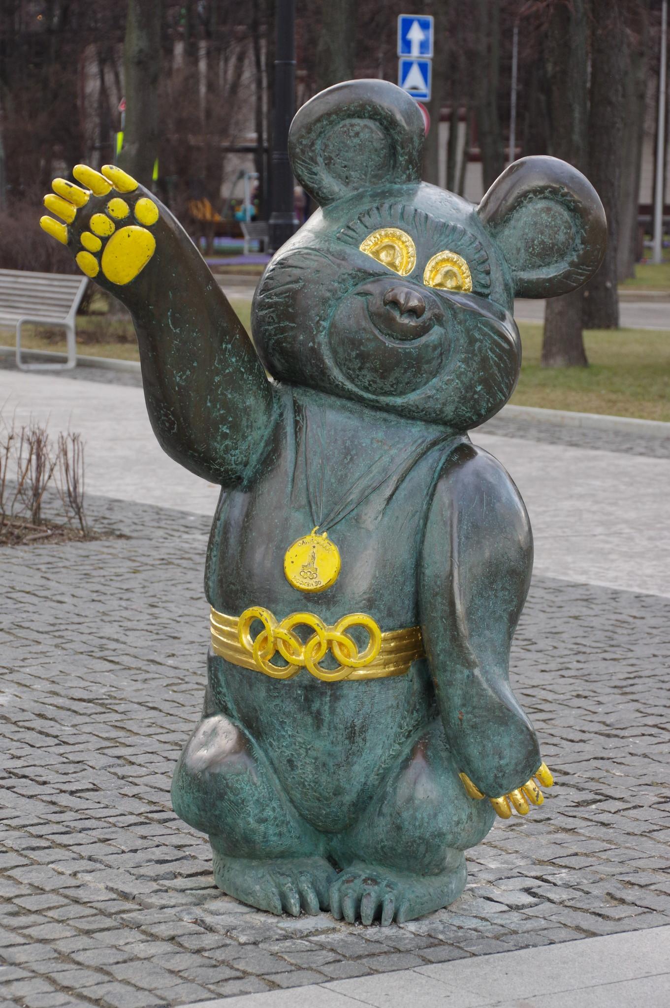 Памятник Олимпийскому Мишке рядом с Чашей Олимпийского огня на Аллее славы Олимпийского комплекса «Лужники»