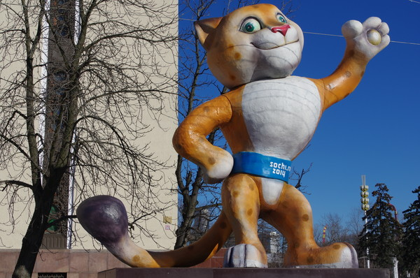 Леопард - талисман Олимпиады-2014