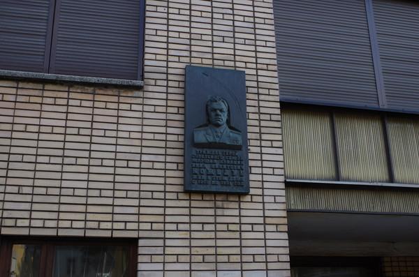 Мемориальная доска на доме где с 1966 года по 1991 год жил Иван Никитович Кожедуб (переулок Сивцев Вражек, дом 31)