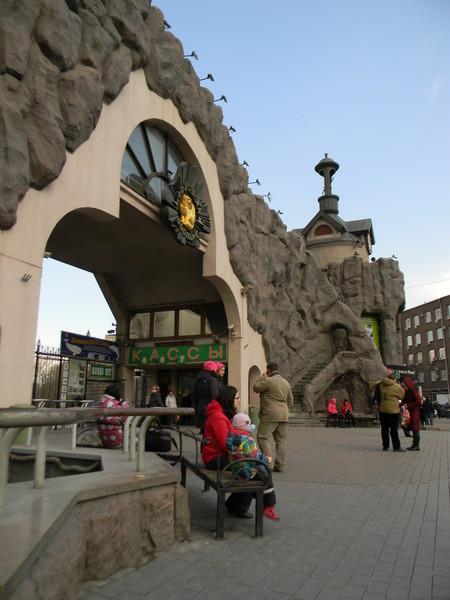 Московский зоопарк (Большая Грузинская улица, дом 1)
