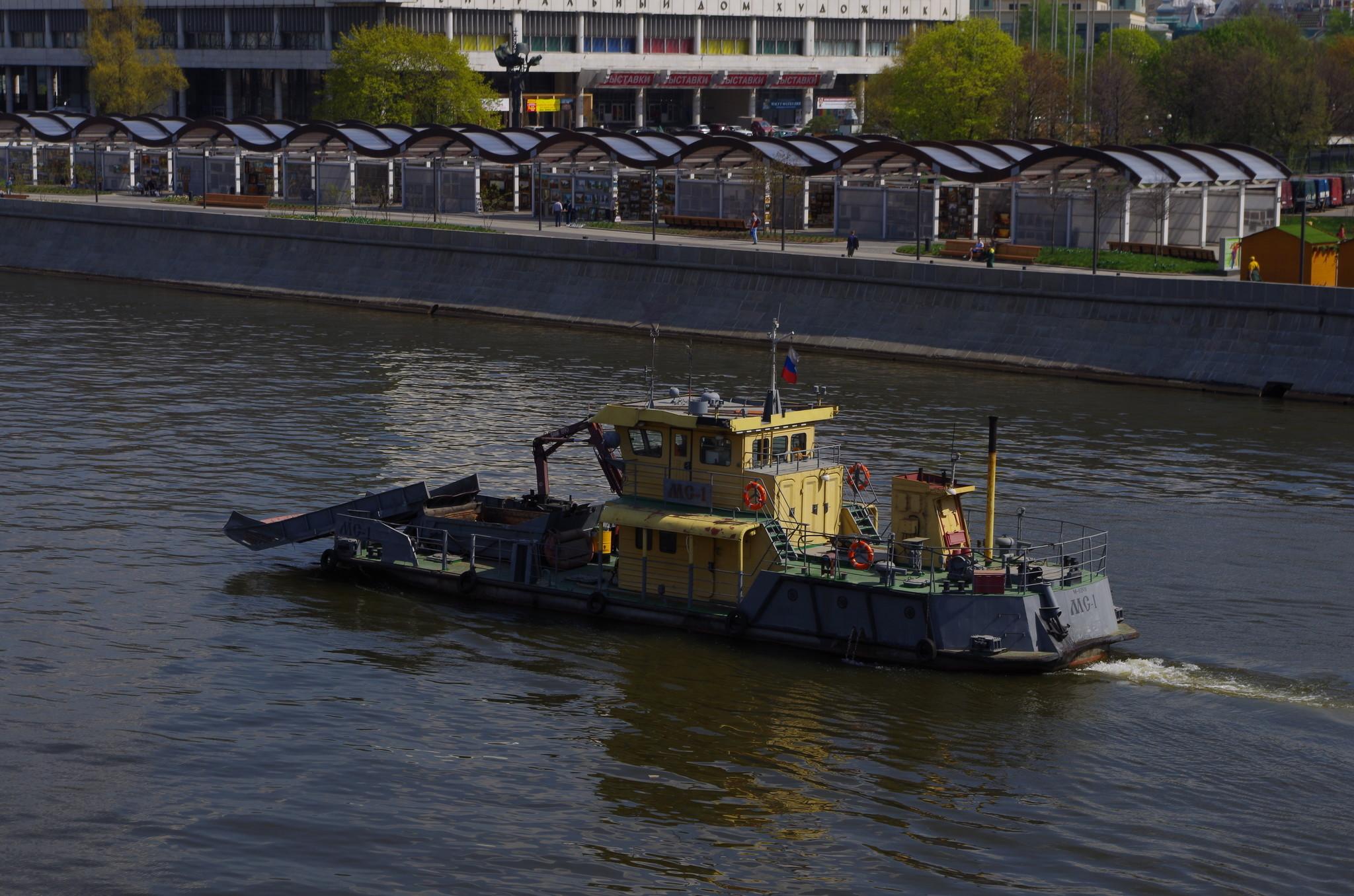 Судно МС-1 - самоходный речной мусоросборщик на Москве-реке