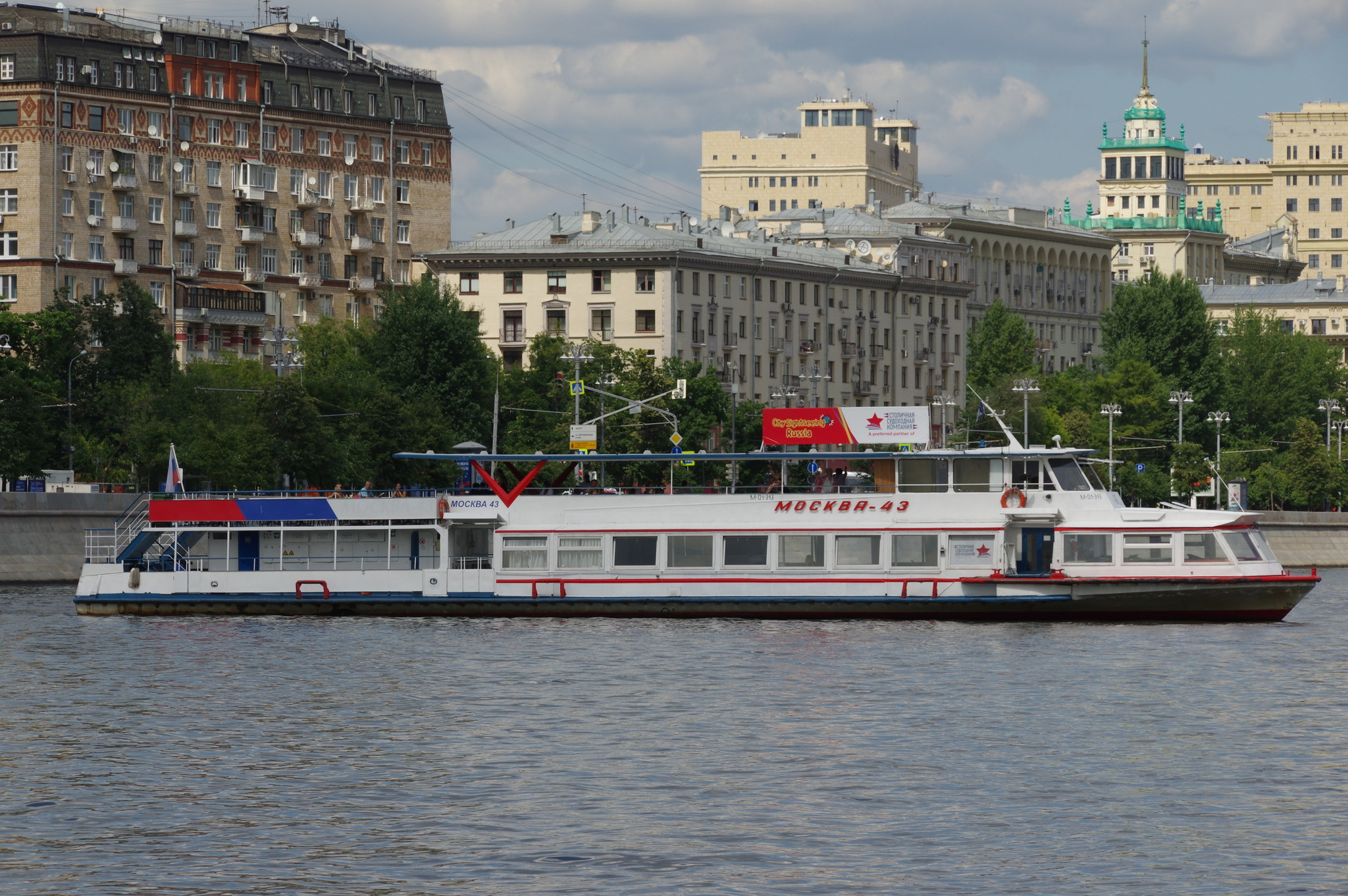 Пассажирский прогулочный теплоход «Москва-43»