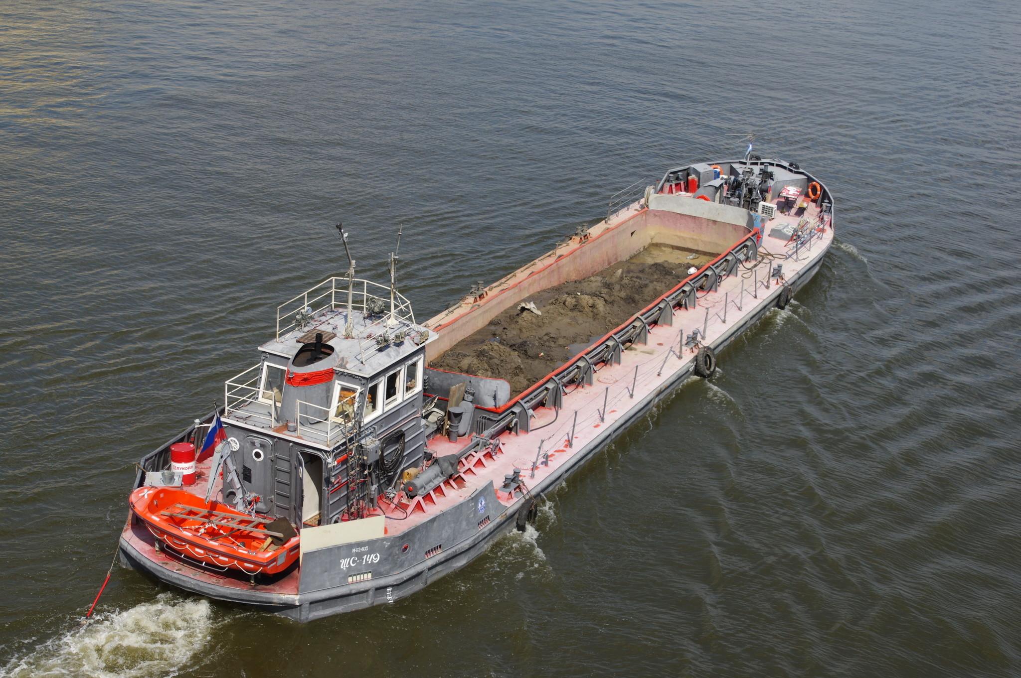 Судно ШС-149 (Проект 711Б) бортовой номер М-02-405