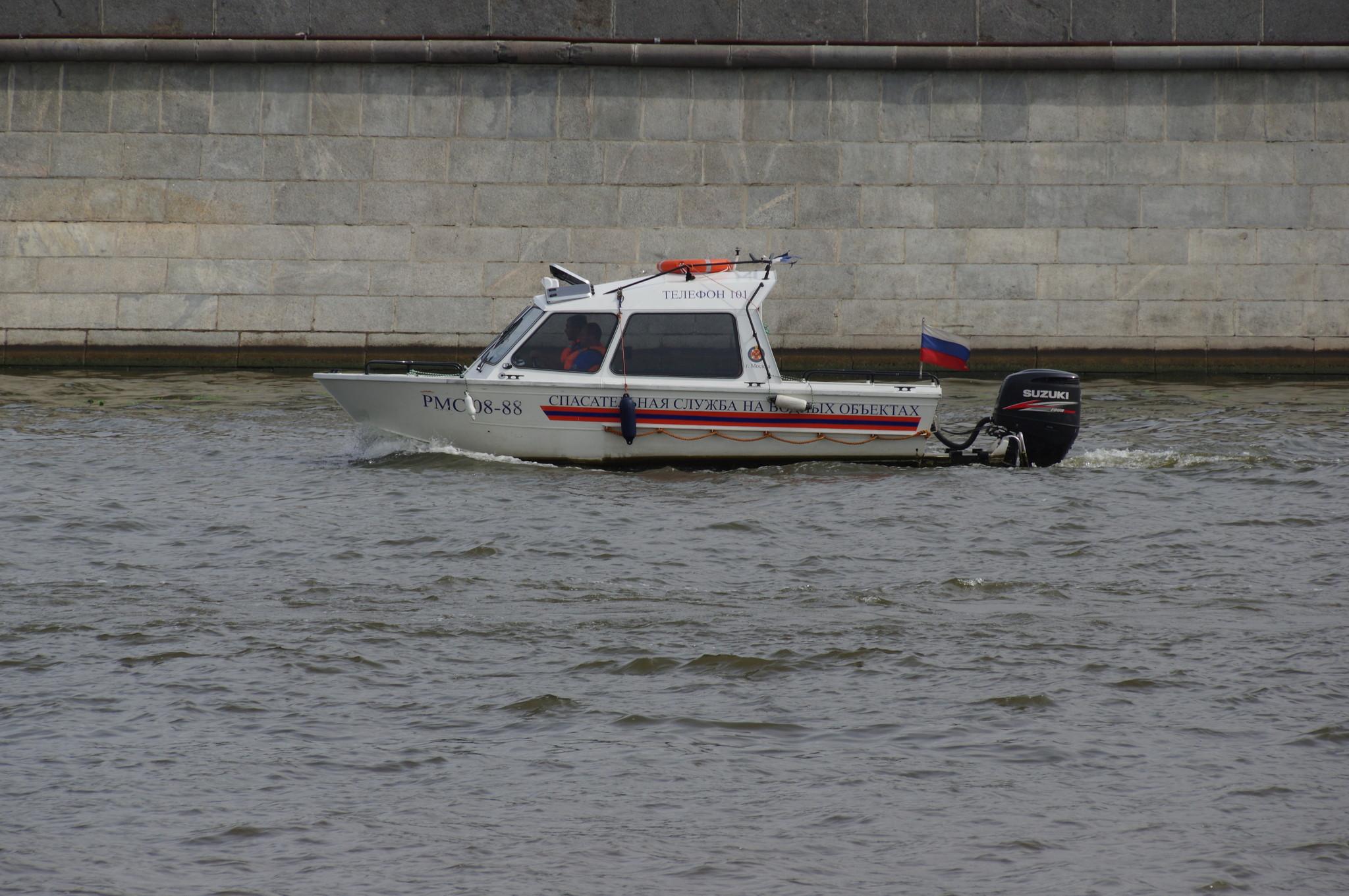 Маломерное судо (Тип NorthSilver) РМС 08-88. Спасательная служба на водных объектах