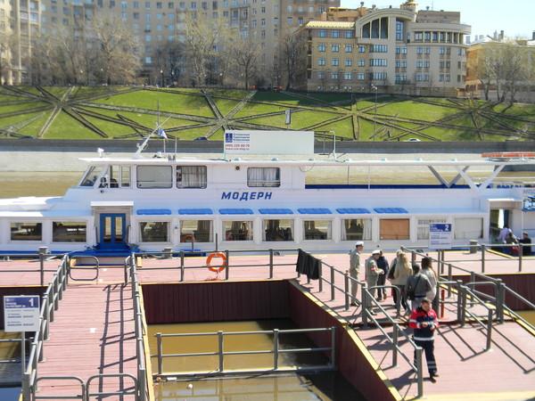 Причал «Киевский вокзал»
