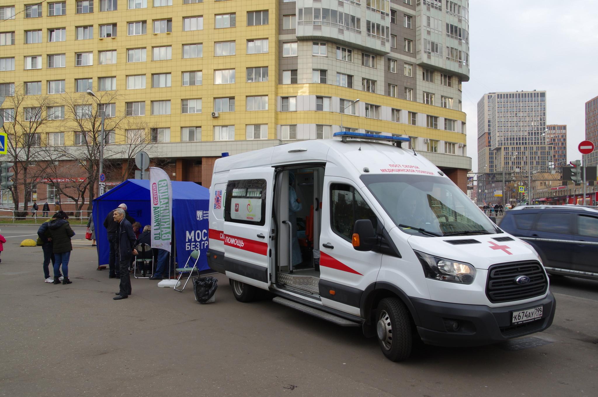 Мобильный пункт вакцинации против гриппа у станции «Молодёжная» Арбатско-Покровской линии Московского метрополитена