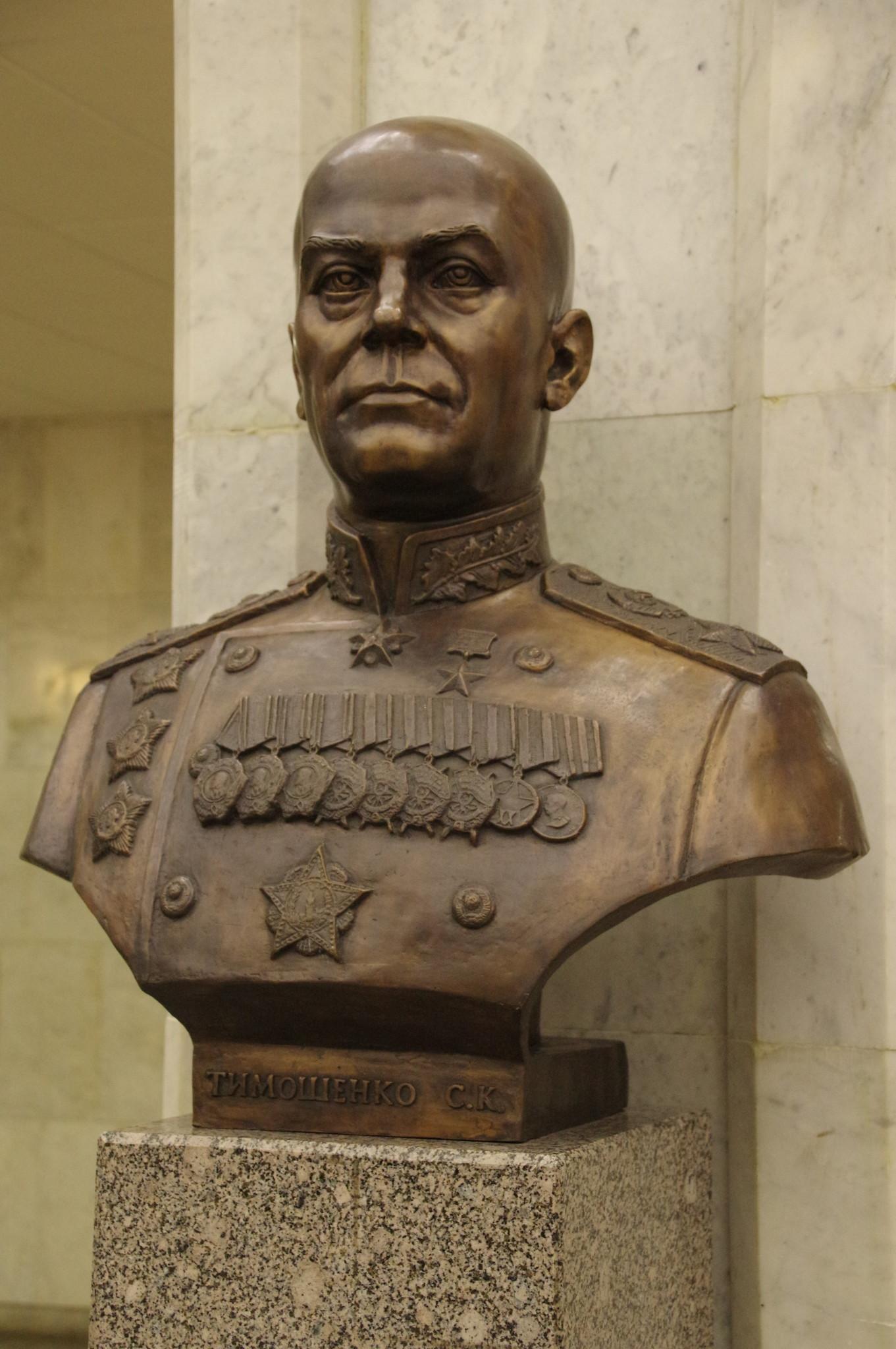 Бюст маршала Советского Союза Семёна Константиновича Тимошенко в Центральном музее Великой Отечественной войны 1941-1945 гг.