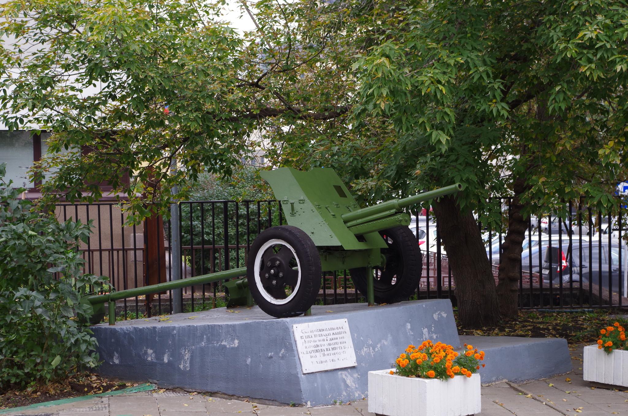 45-мм противотанковая пушка во дворе средней общеобразовательной школы 525 (улица Бахрушина, дом 24)