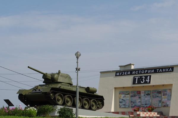 Музейно-мемориальный комплекс «История танка Т-34» (Дмитровское шоссе, д. 89А, дер. Шолохово, Московская область)