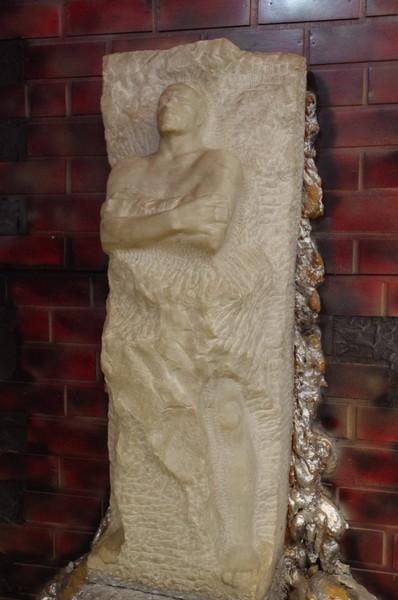 Копия памятника Д.М. Карбышеву, установленного на месте гибели генерала (Центральный музей Вооружённых Сил Российской Федерации)