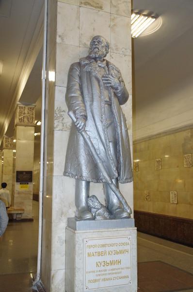 Памятник Герою Советского Союза Матвею Кузьмину на платформе станции метро «Партизанская» в Москве (скульптор Матвей Генрихович Манизер)