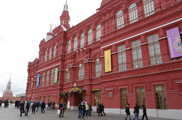 Gosudarstvennyj Istoricheskij Muzej Severnaya Liniya