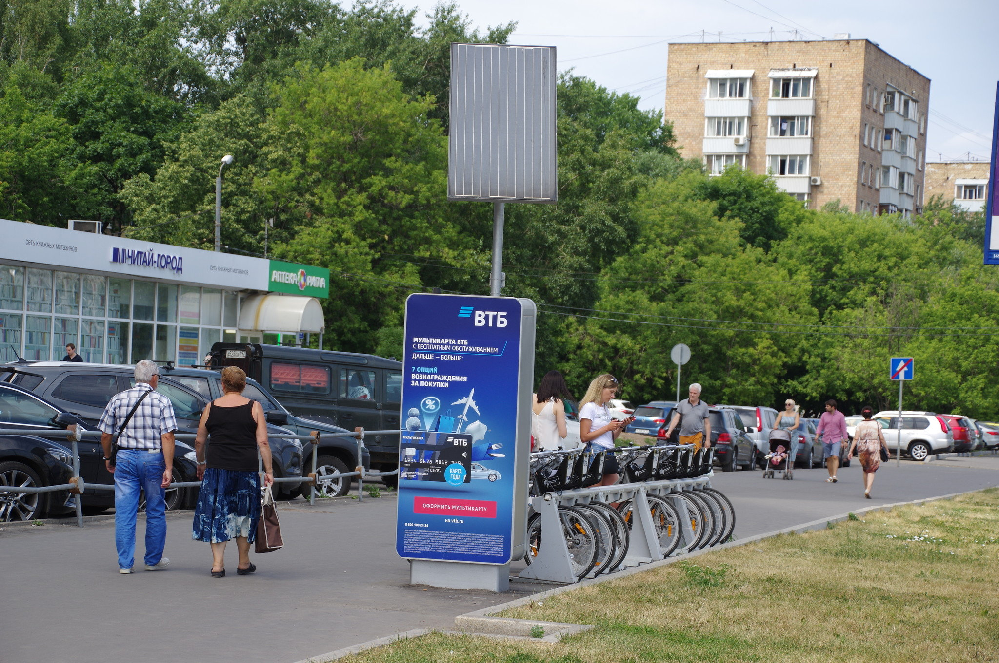 Станция городского велопроката у станции метро «Тимирязевская»