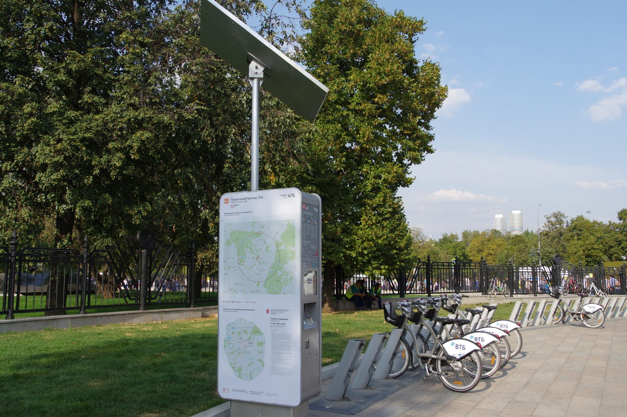 Станция городского велопроката у станции метро «ВДНХ»