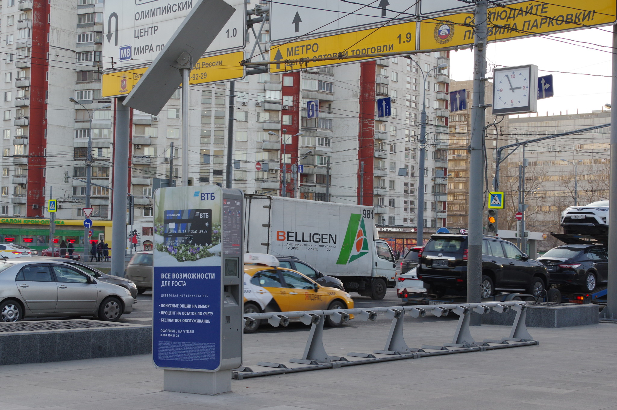 Станция проката велосипедов № 417 (улица Шереметьевская, дом 2)