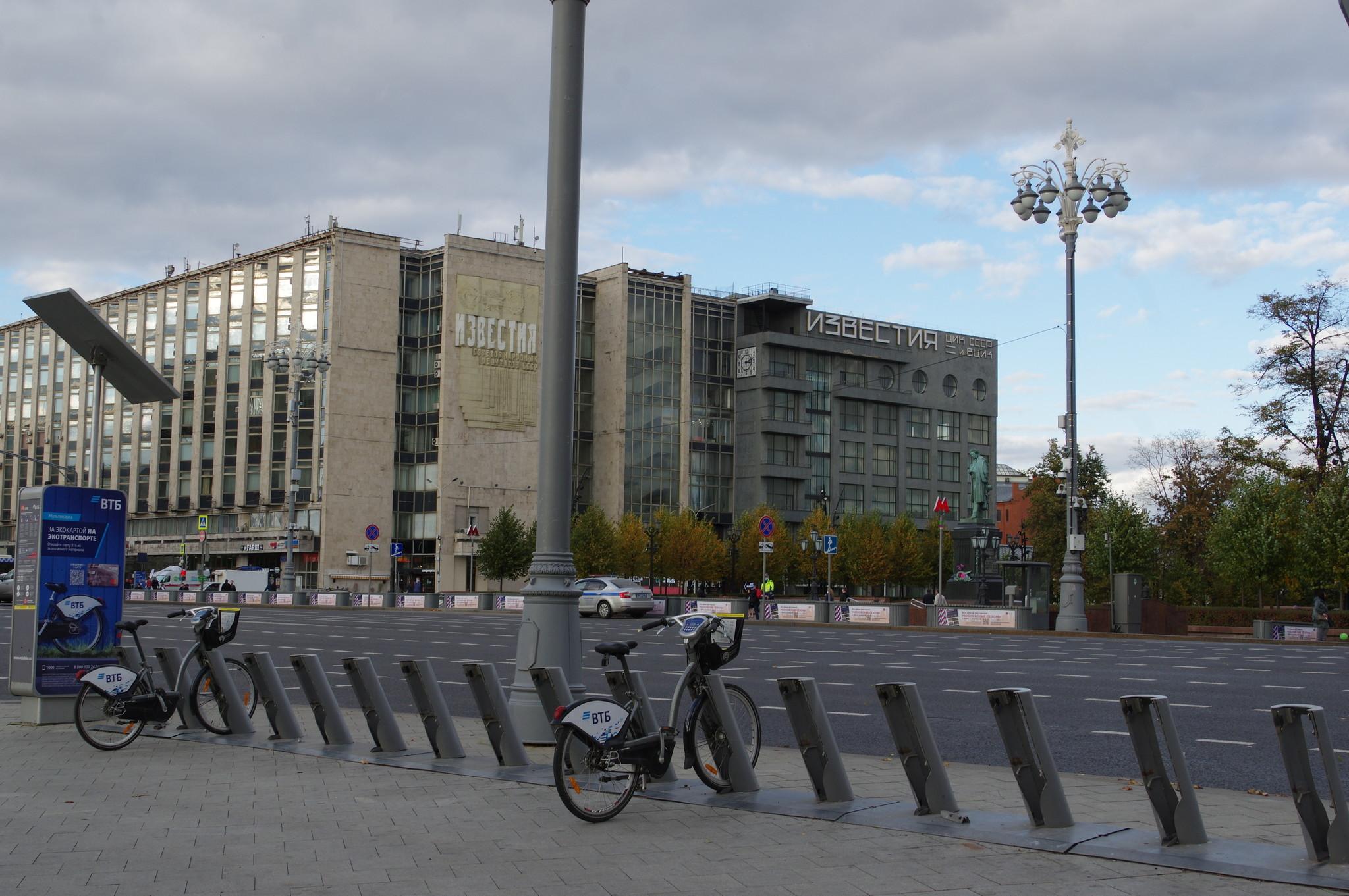 Станция велопроката на Тверском бульваре