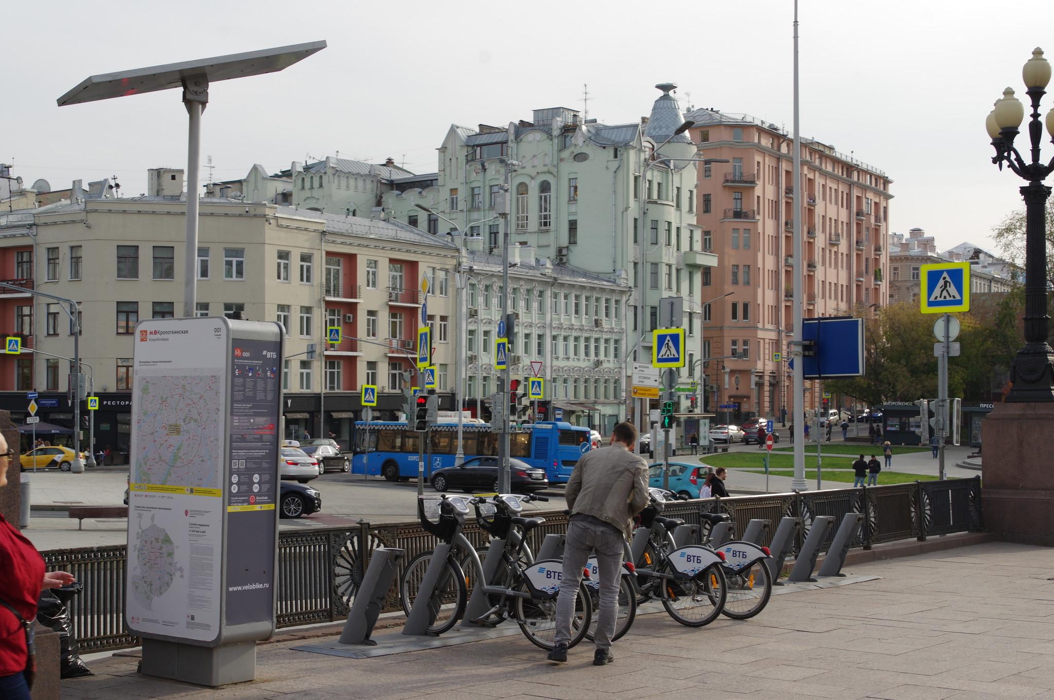 Станция велопроката № 001 (станция метро «Кропоткинская»)