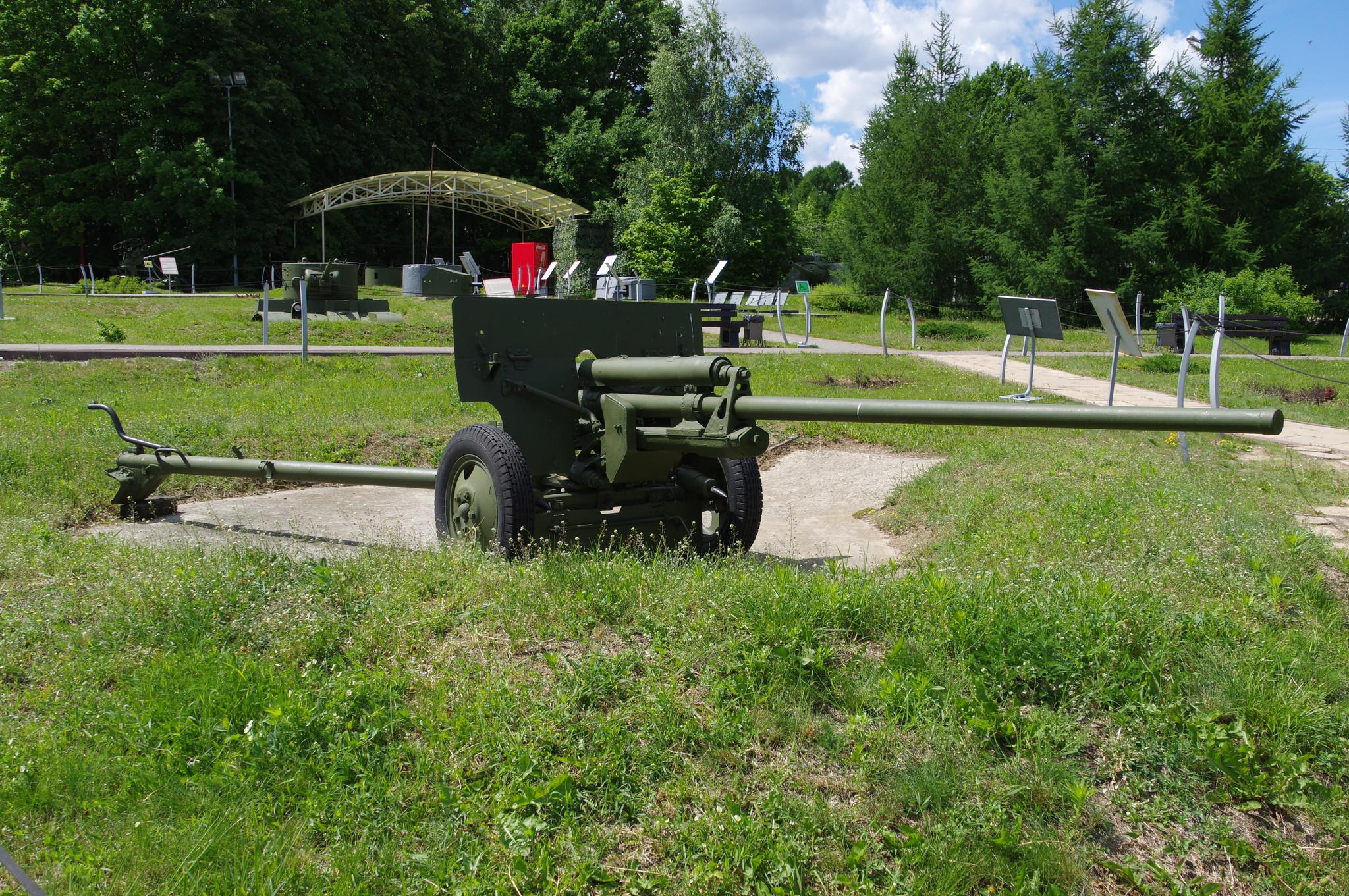 57-мм противотанковая пушка обр. 1943 г. (ЗИС-2). Центральный музей Великой Отечественной войны 1941-1945 гг.