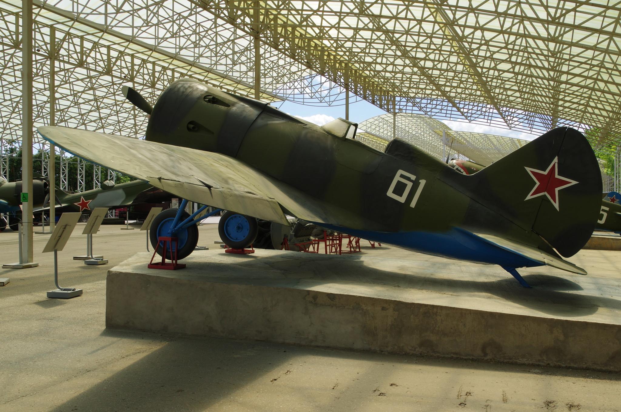 Полноразмерная копия истребителя И-16 тип 10 из состава войск ПВО Калининского фронта