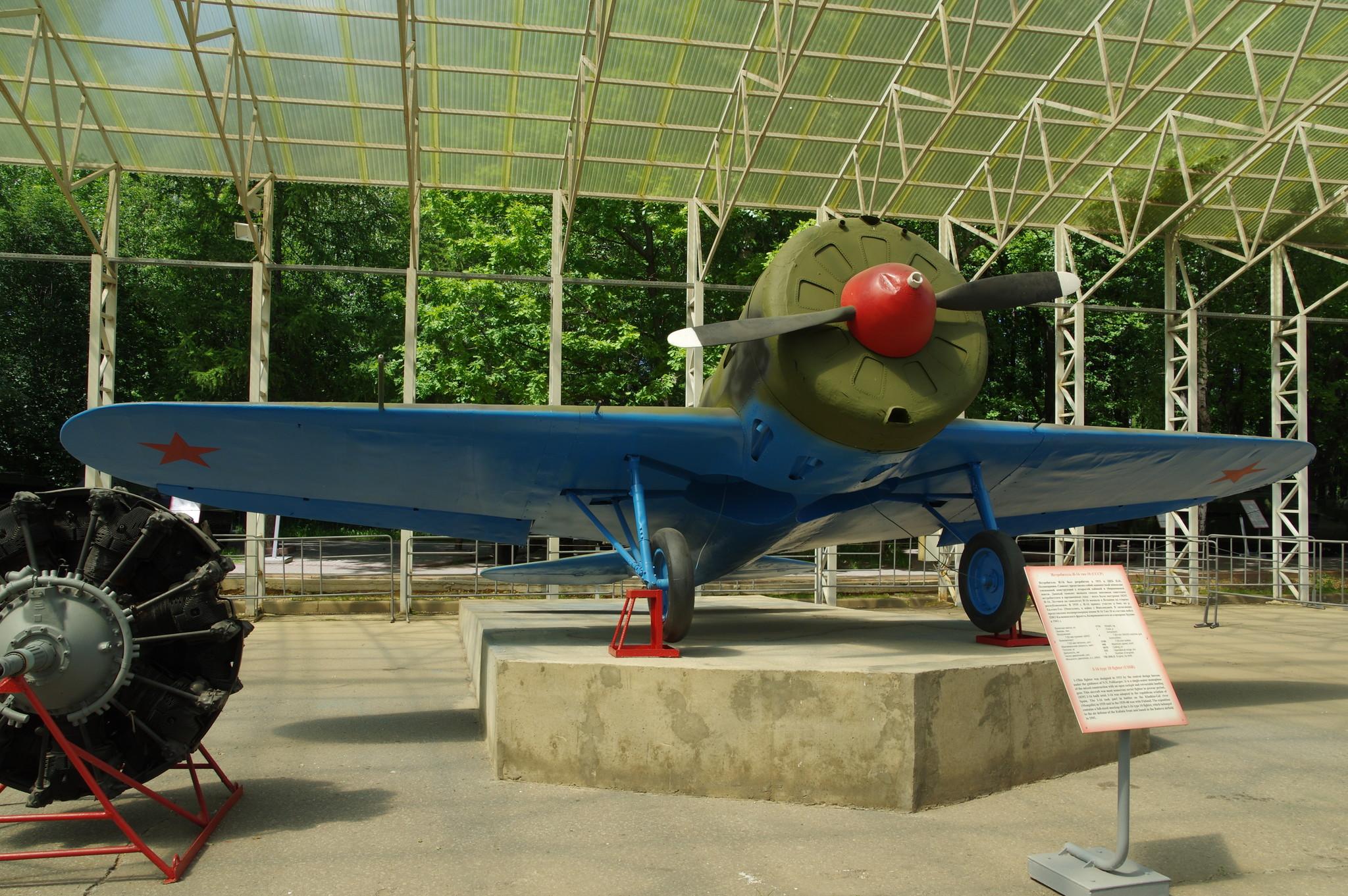 Полноразмерная копия истребителя И-16 тип 10 базировавшегося на аэродроме Будово в 1941 г.