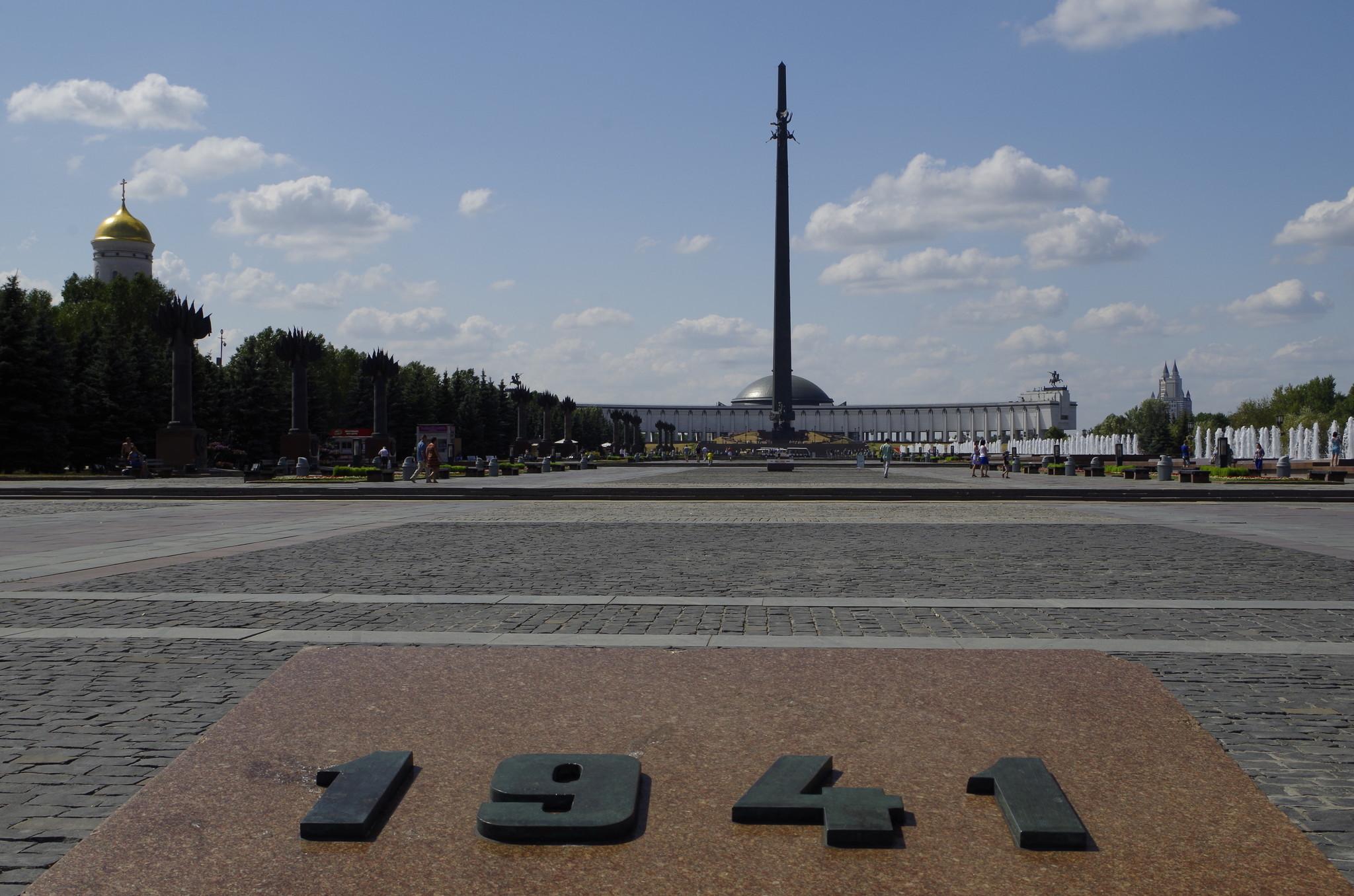 Монумент Победы — обелиск на площади Победителей в Парке Победы на Поклонной Горе