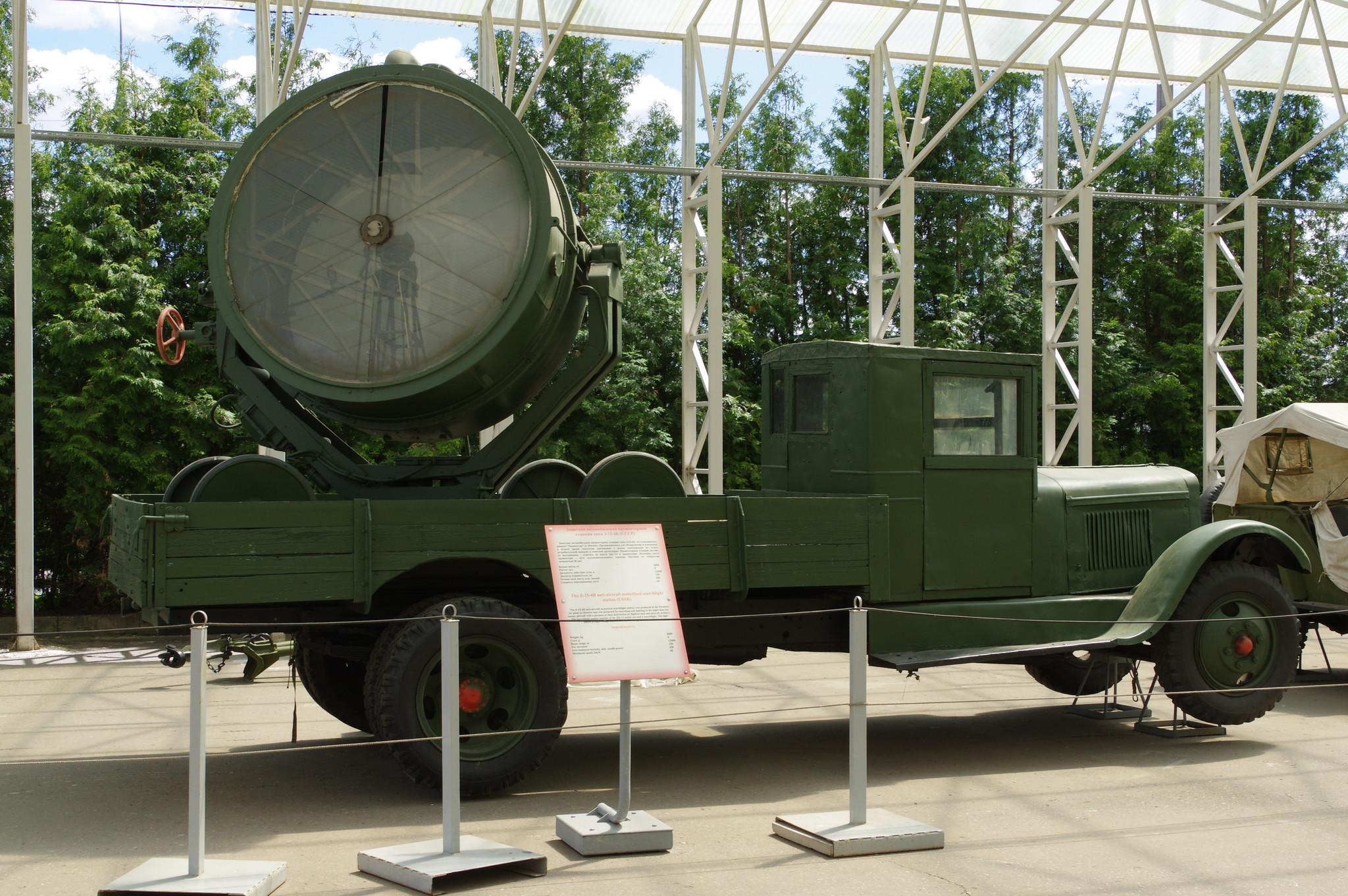Автомобильная прожекторная станция З-15-4Б