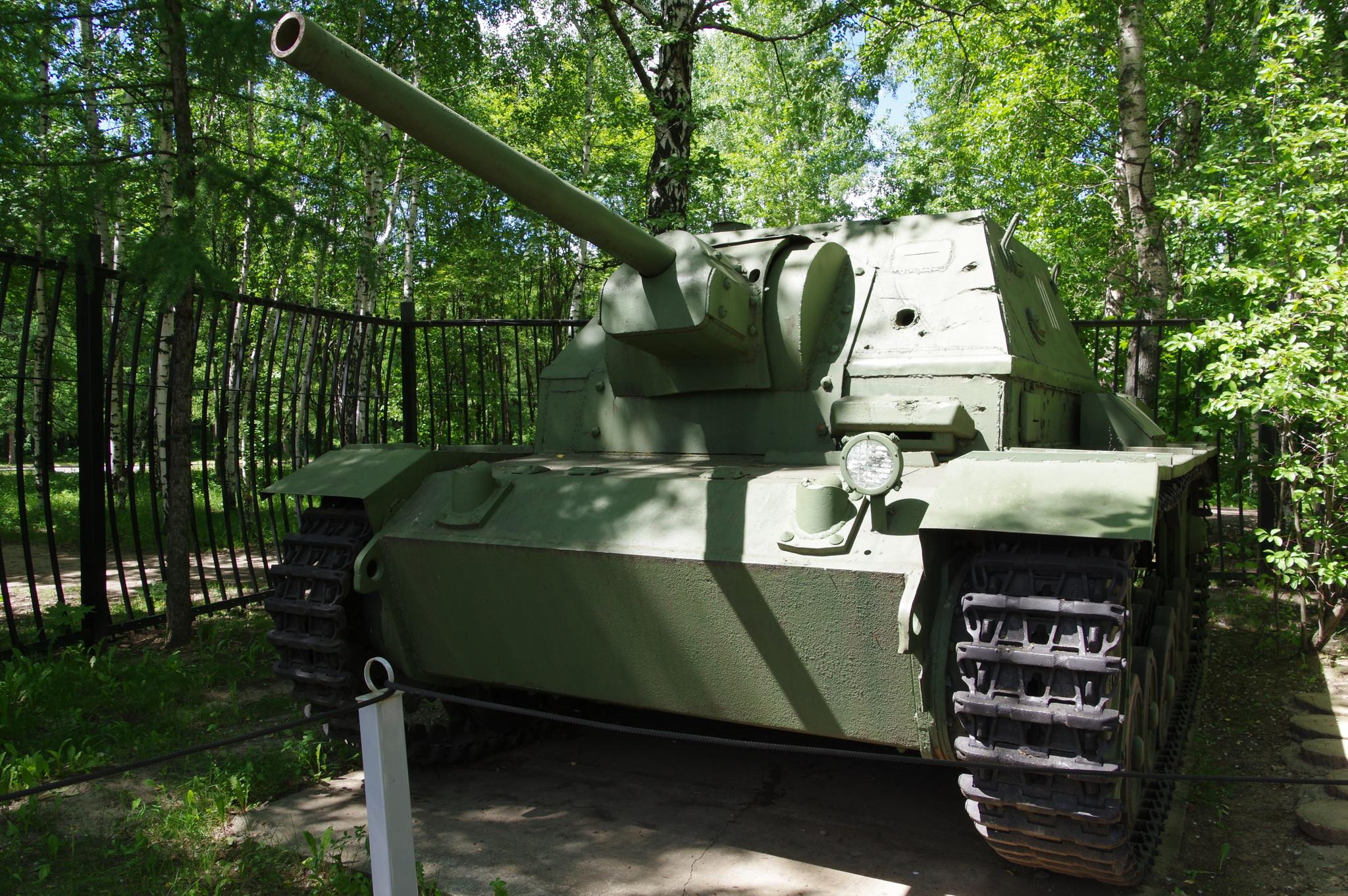 Самоходная артиллерийская установка СУ-76И