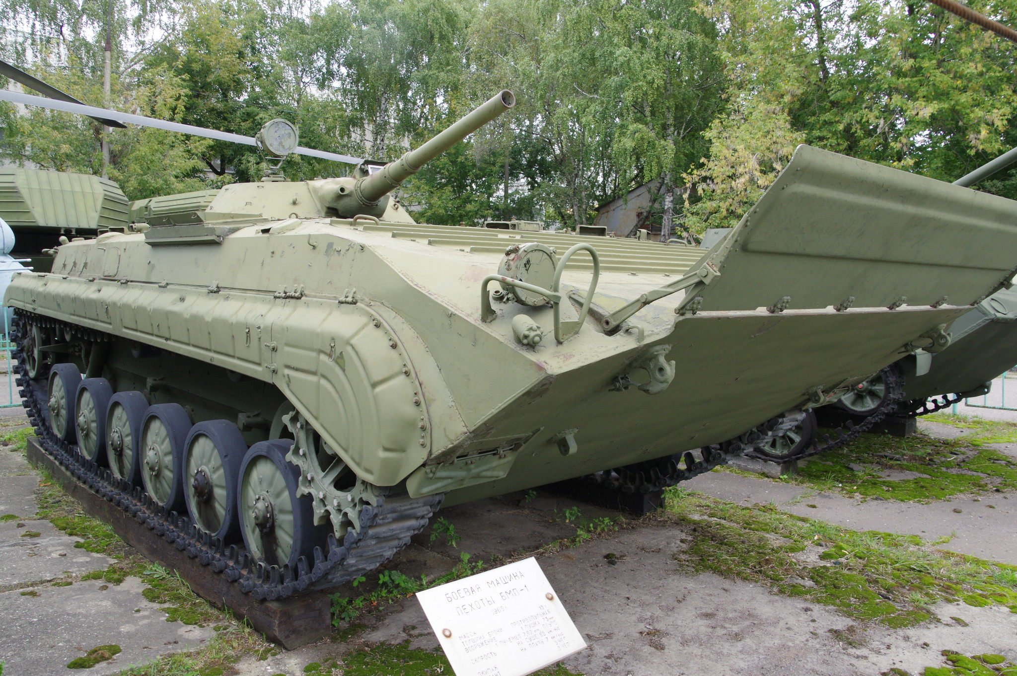 Боевая машина пехоты БМП-1 в экспозиции Центрального музея Великой Отечественной войны 1941-1945 гг.