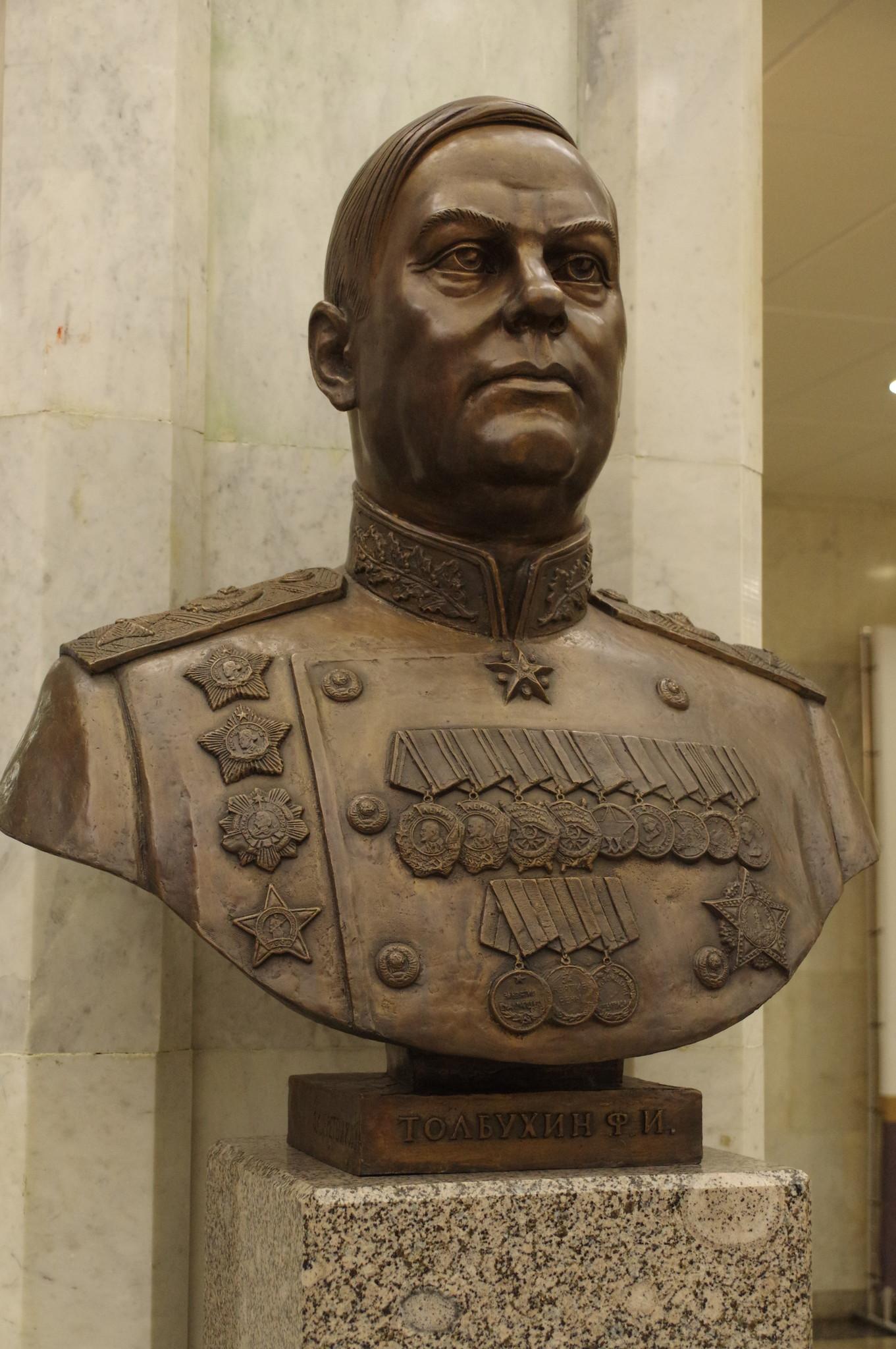 Бюст маршала Советского Союза Фёдора Ивановича Толбухина в Центральном музее Великой Отечественной войны 1941-1945 гг.