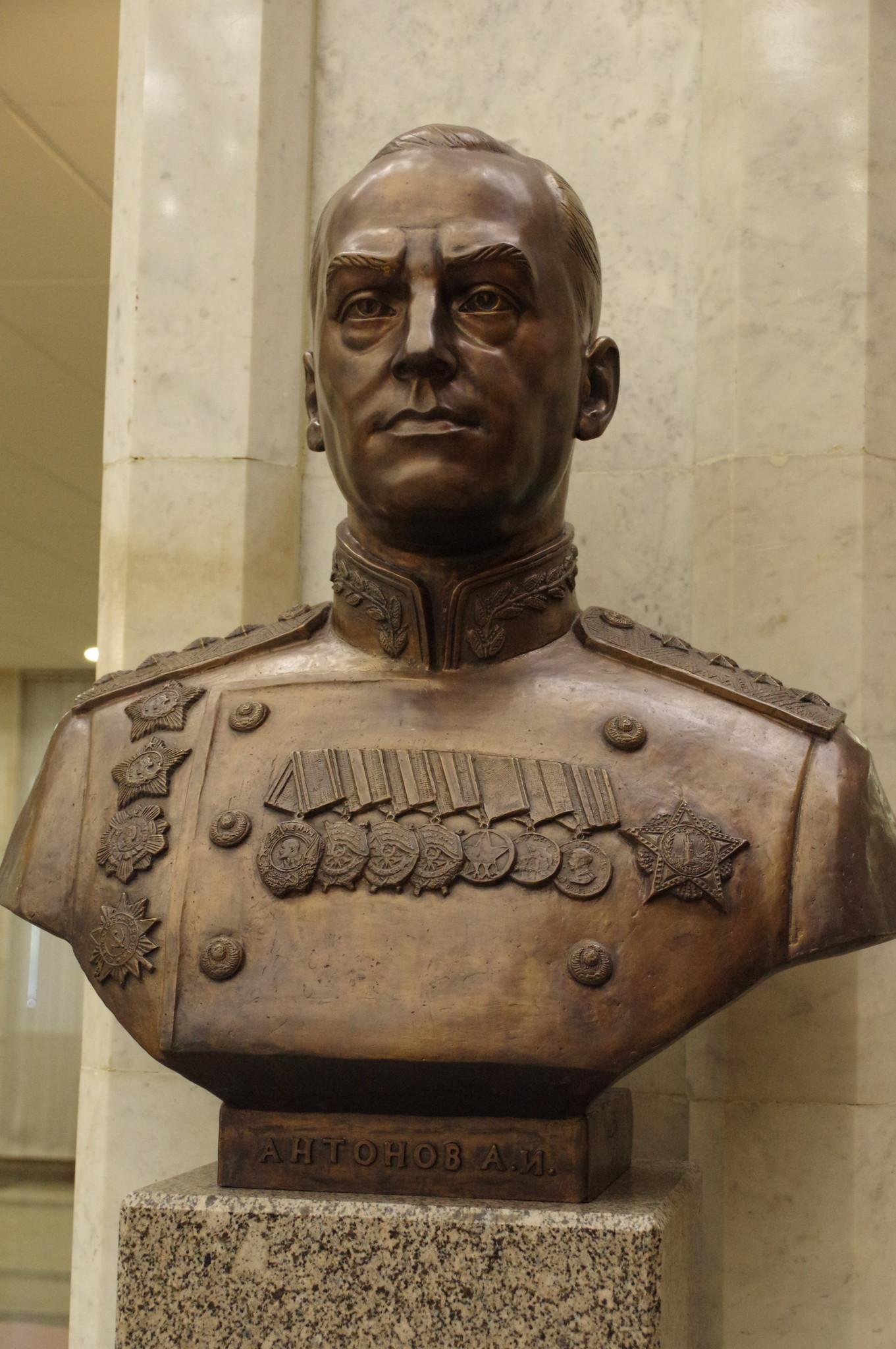 Бюст генерала армии Алексея Иннокентьевича Антонова в Центральном музее Великой Отечественной войны 1941-1945 гг.