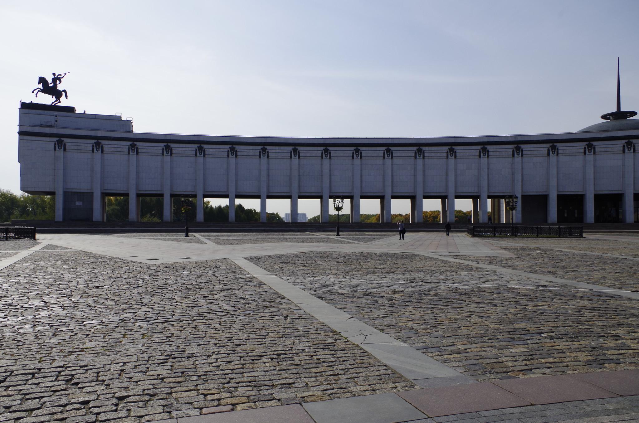 Центральный музей Великой Отечественной войны 1941-1945 гг. (сокращенно Музей Победы)