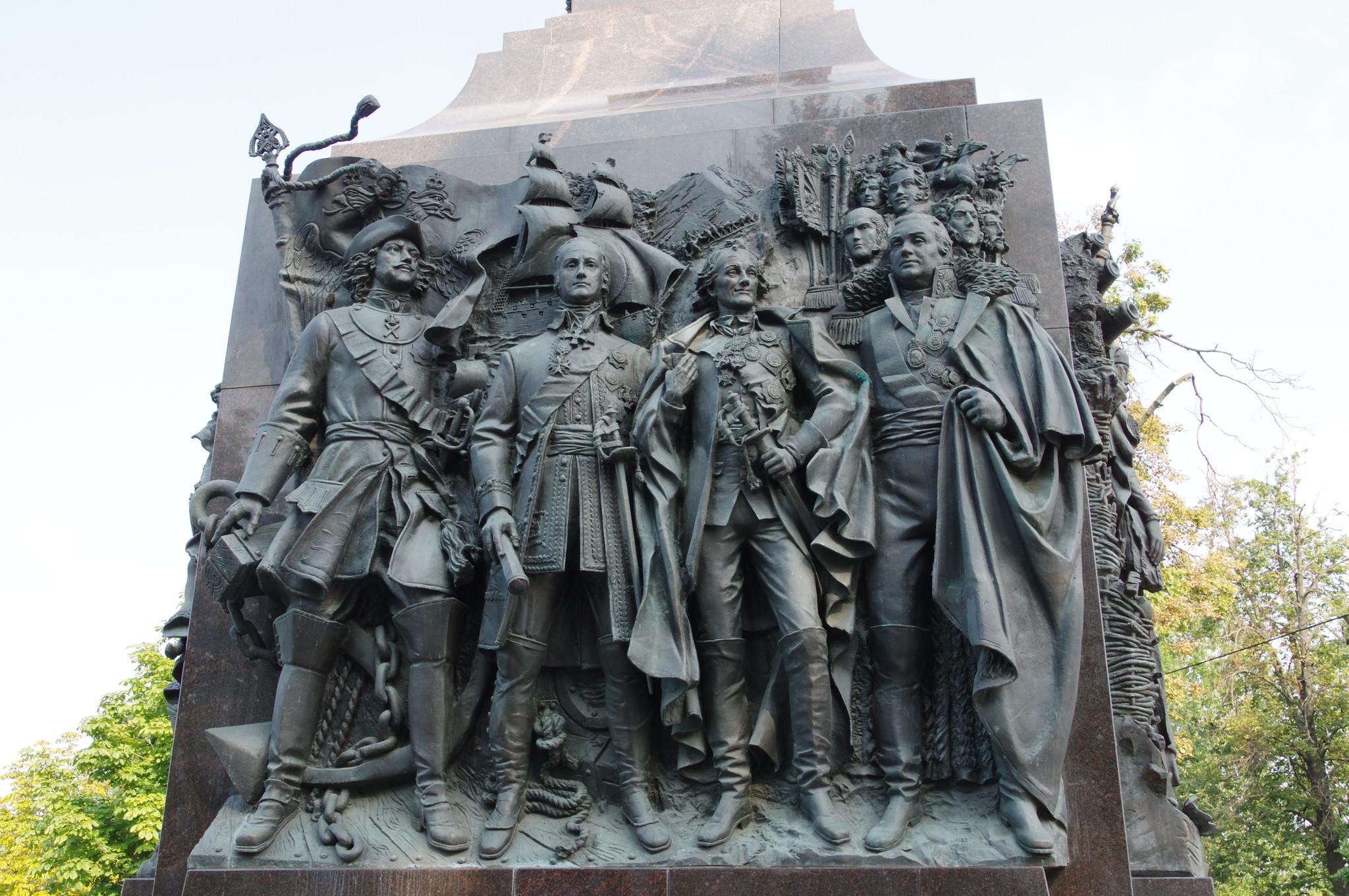 Мемориал в честь городов воинской славы на Поклонной горе