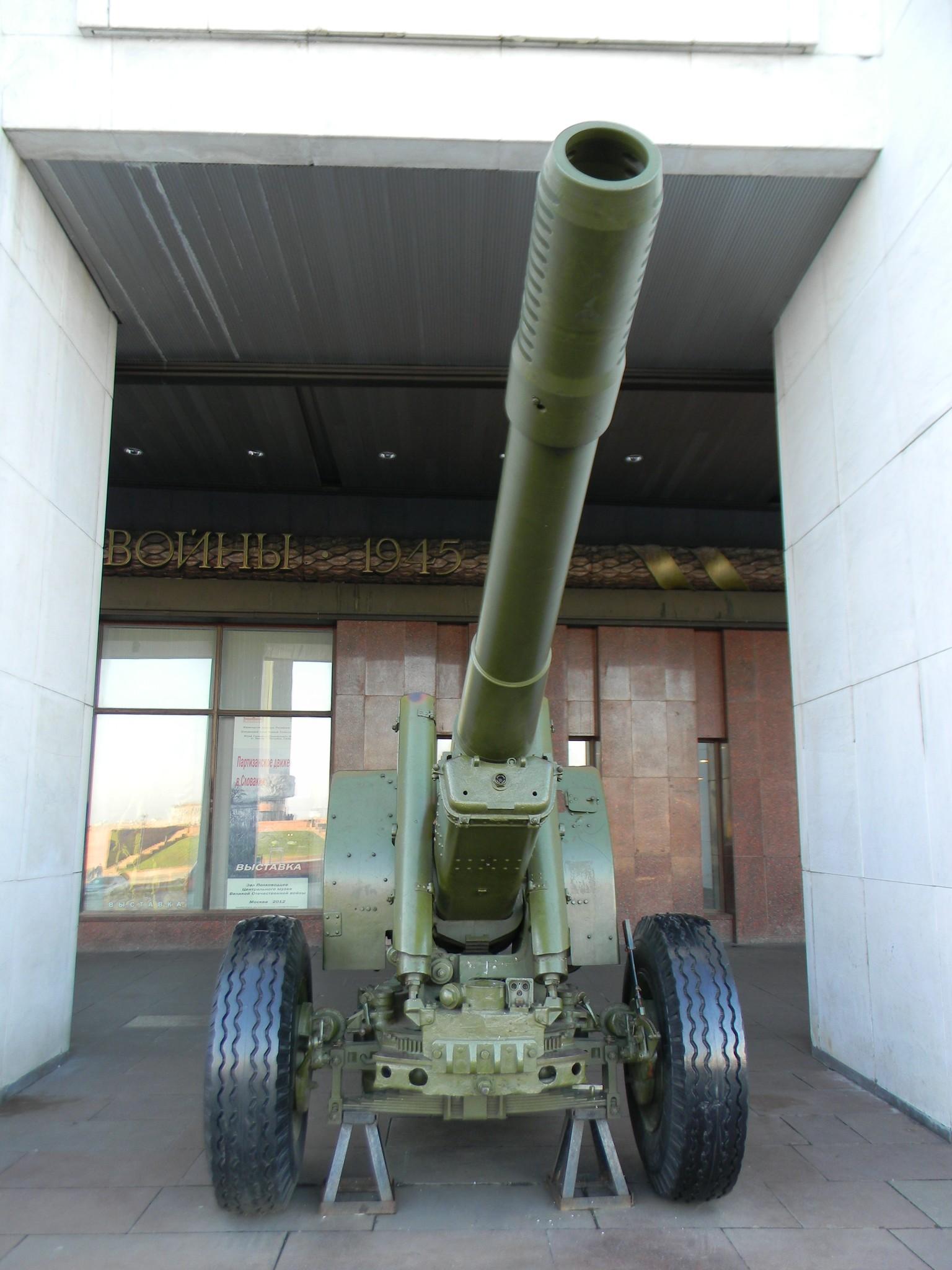 152-мм гаубица-пушка образца 1937 года МЛ-20 (Музей Победы)