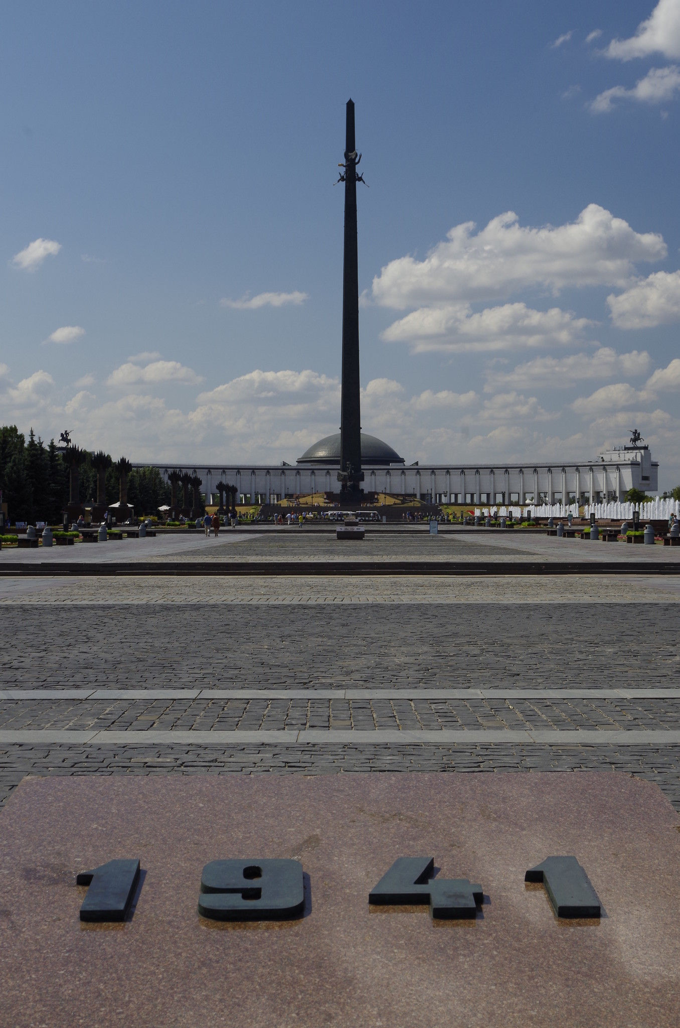 Памятный камень 1941 на Главной аллее Парка Победы