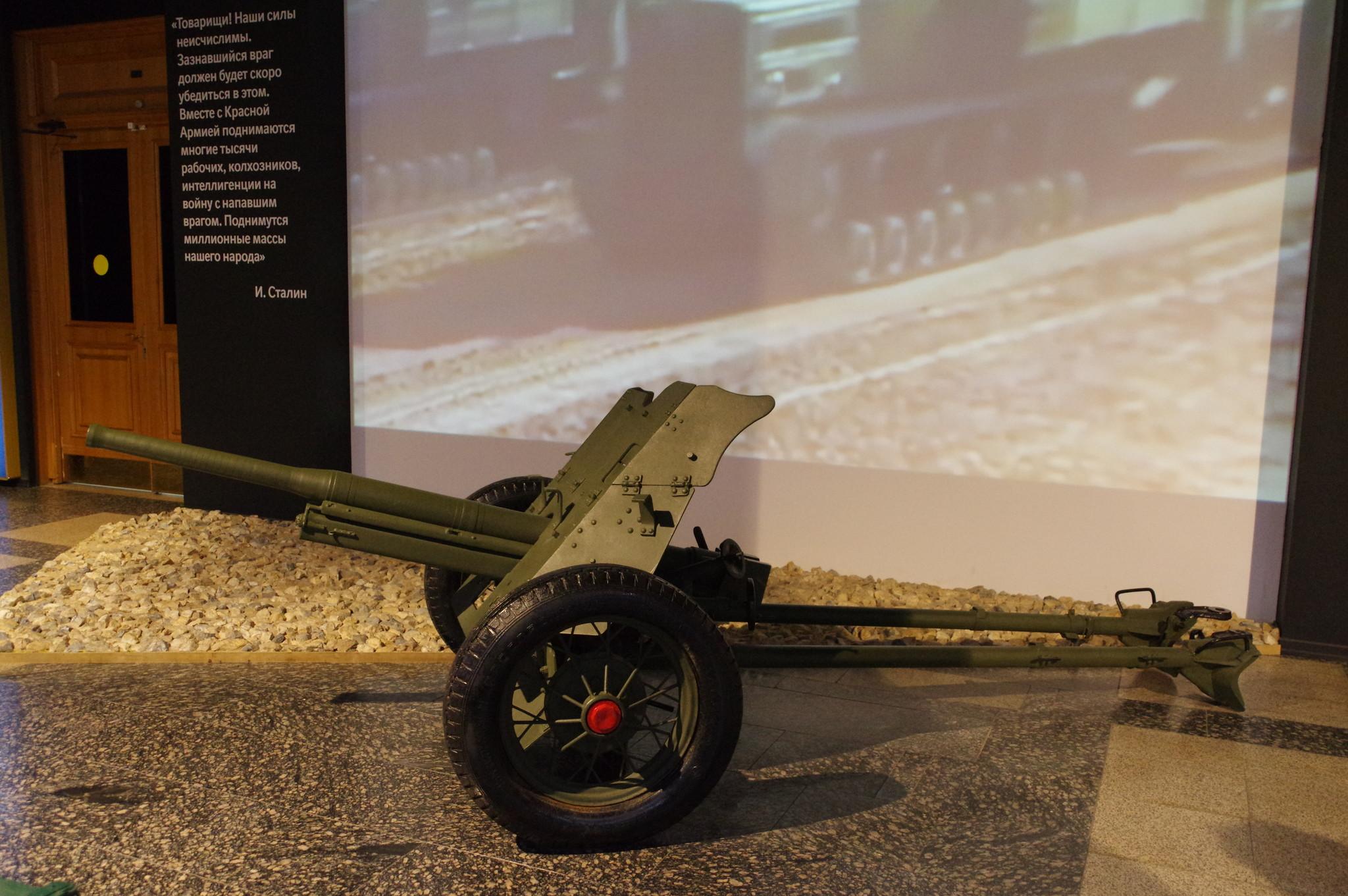 45-мм противотанковая пушка в экспозиции Музея Победы