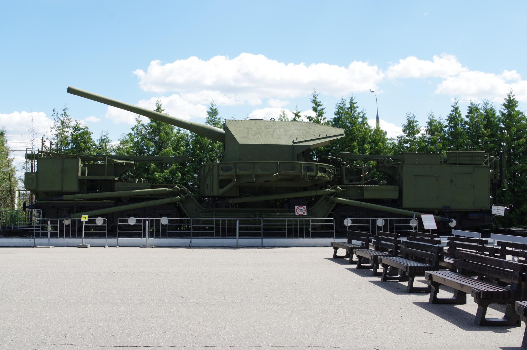 Железнодорожный артиллерийский транспортер купить рулевую рейку к фольксвагену транспортеру