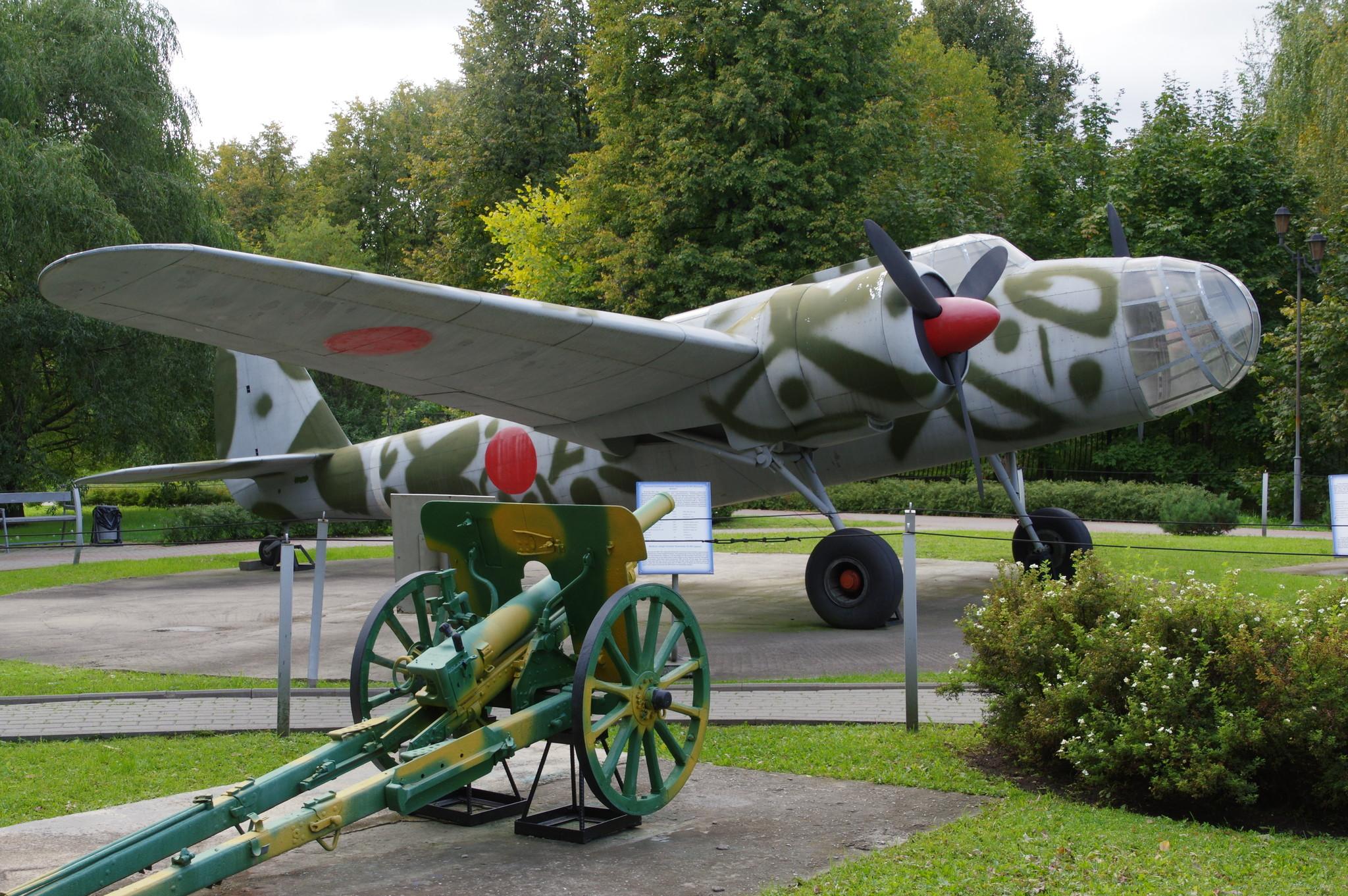 Японская техника времён Второй мировой войны в Музее Победы