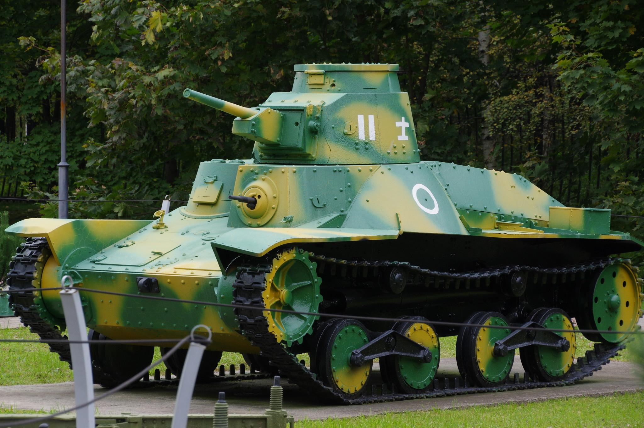 Лёгкий танк Тип 95 «Ха-Го»