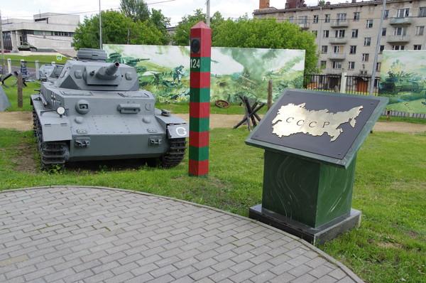 Центральный музей Великой Отечественной войны 1941-1945 гг.