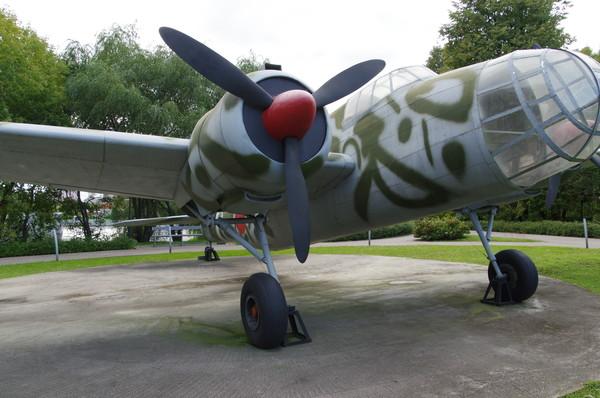Двухмоторный бомбардировщик Ki-48 в экспозиции Центрального музея Великой Отечественной войны 1941-1945 гг.